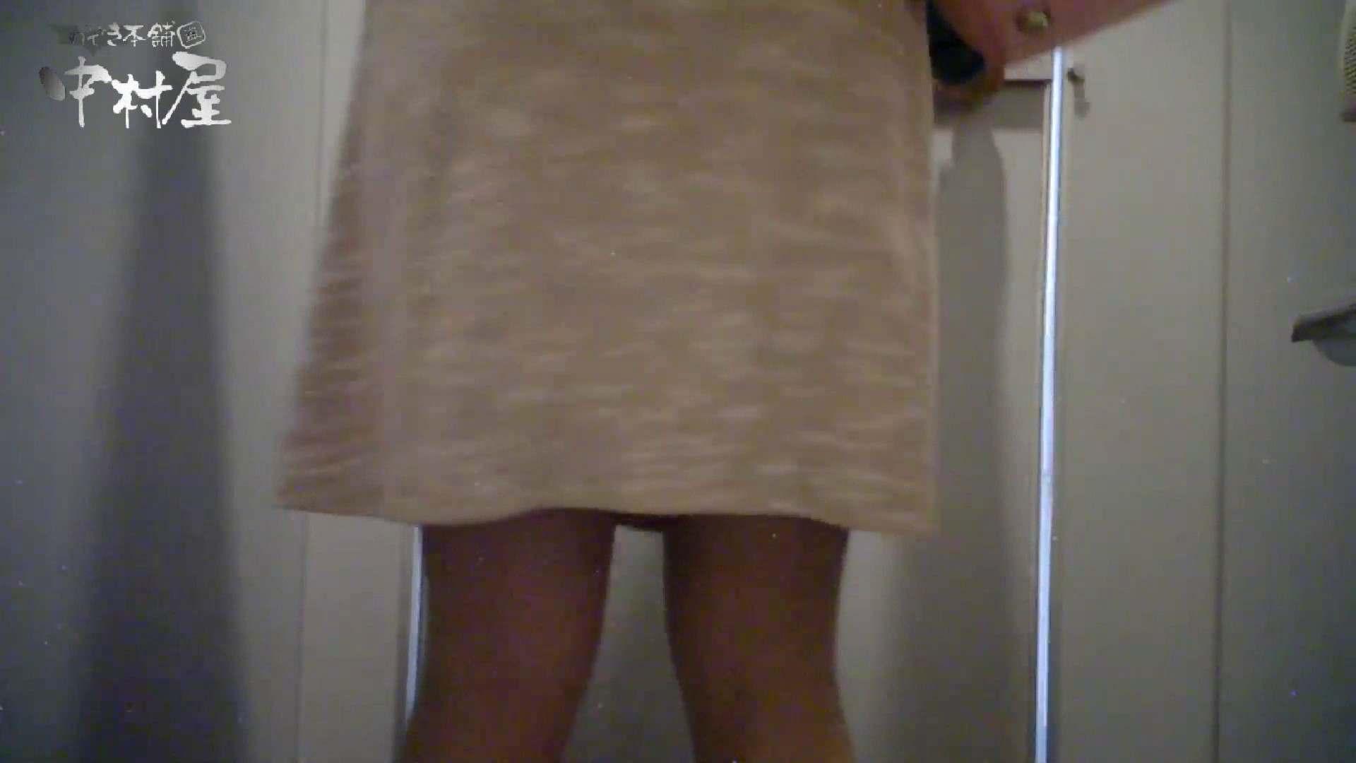 有名大学女性洗面所 Vol.52 ストッキングの最後の「くいっ!」がたまりません 美しいOLの裸体 オメコ動画キャプチャ 83pic 2