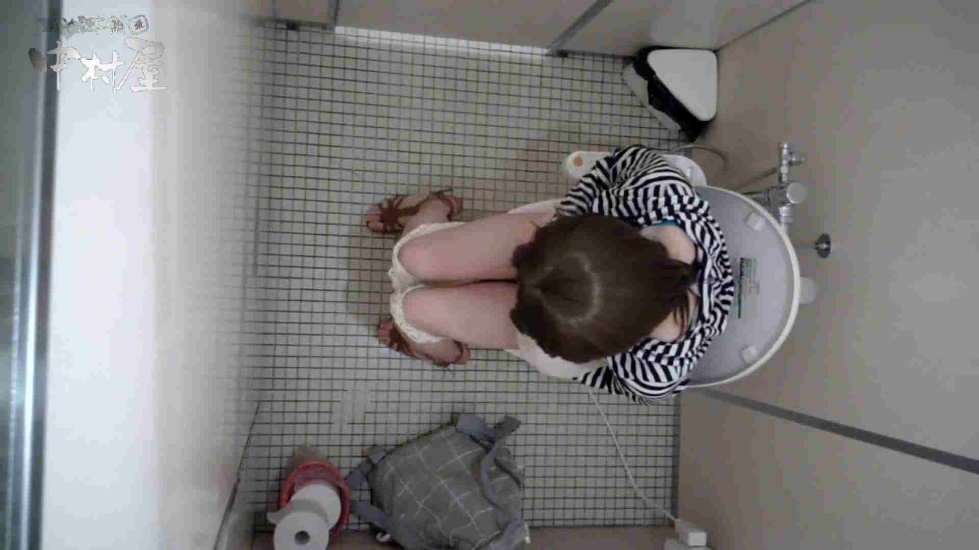 有名大学女性洗面所 Vol.52 ストッキングの最後の「くいっ!」がたまりません 投稿 AV無料動画キャプチャ 83pic 9