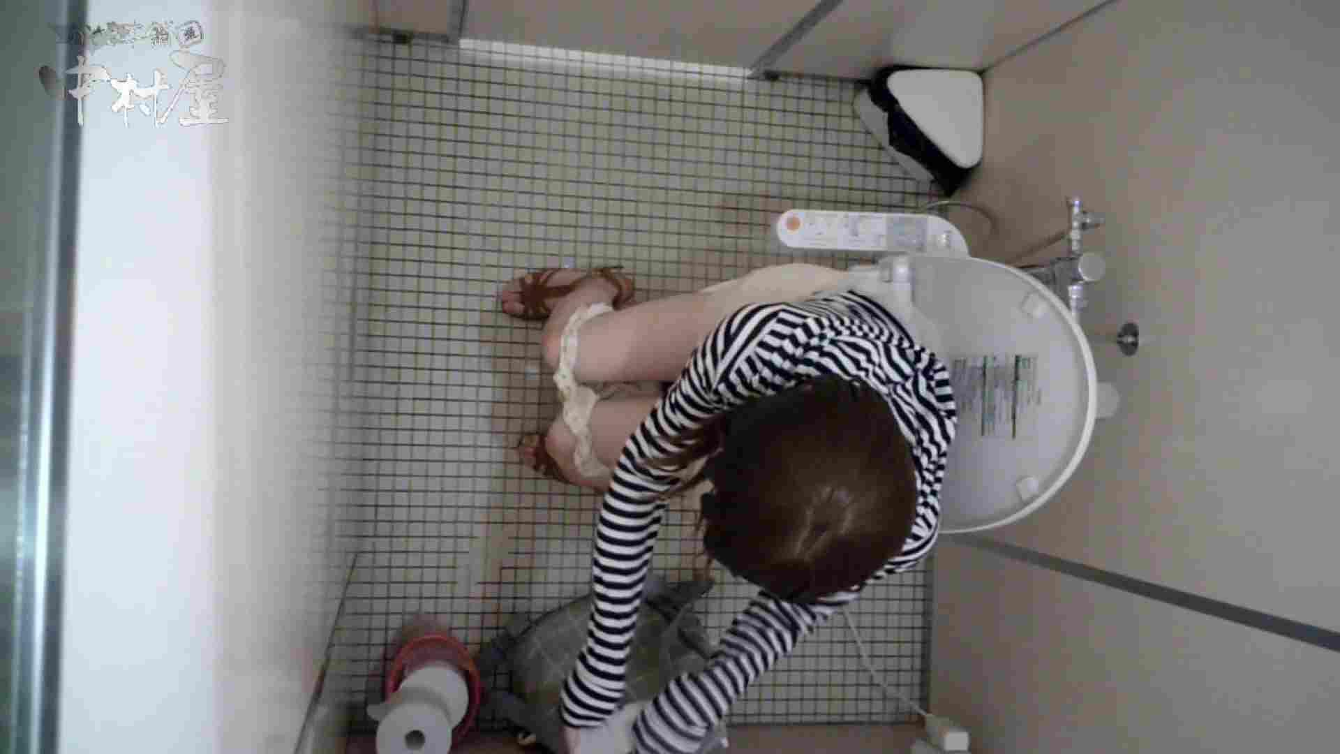 有名大学女性洗面所 Vol.52 ストッキングの最後の「くいっ!」がたまりません 美しいOLの裸体 オメコ動画キャプチャ 83pic 12