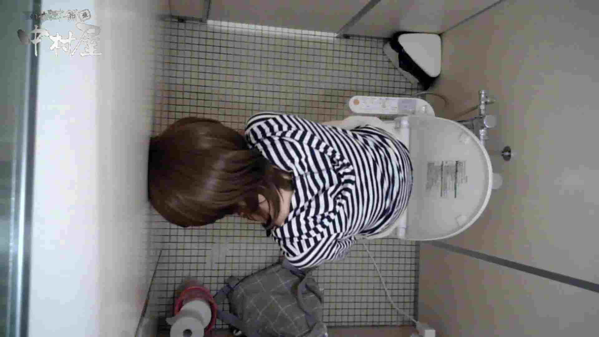 有名大学女性洗面所 Vol.52 ストッキングの最後の「くいっ!」がたまりません 投稿 AV無料動画キャプチャ 83pic 19