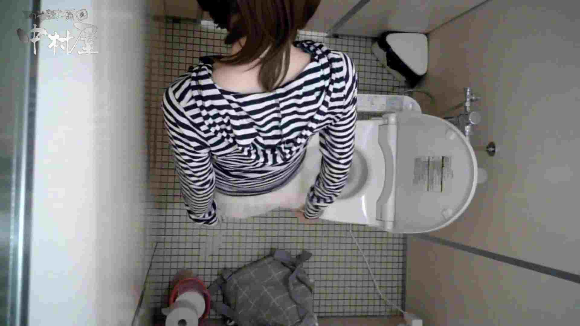 有名大学女性洗面所 Vol.52 ストッキングの最後の「くいっ!」がたまりません 洗面所突入 | 和式トイレ  83pic 21