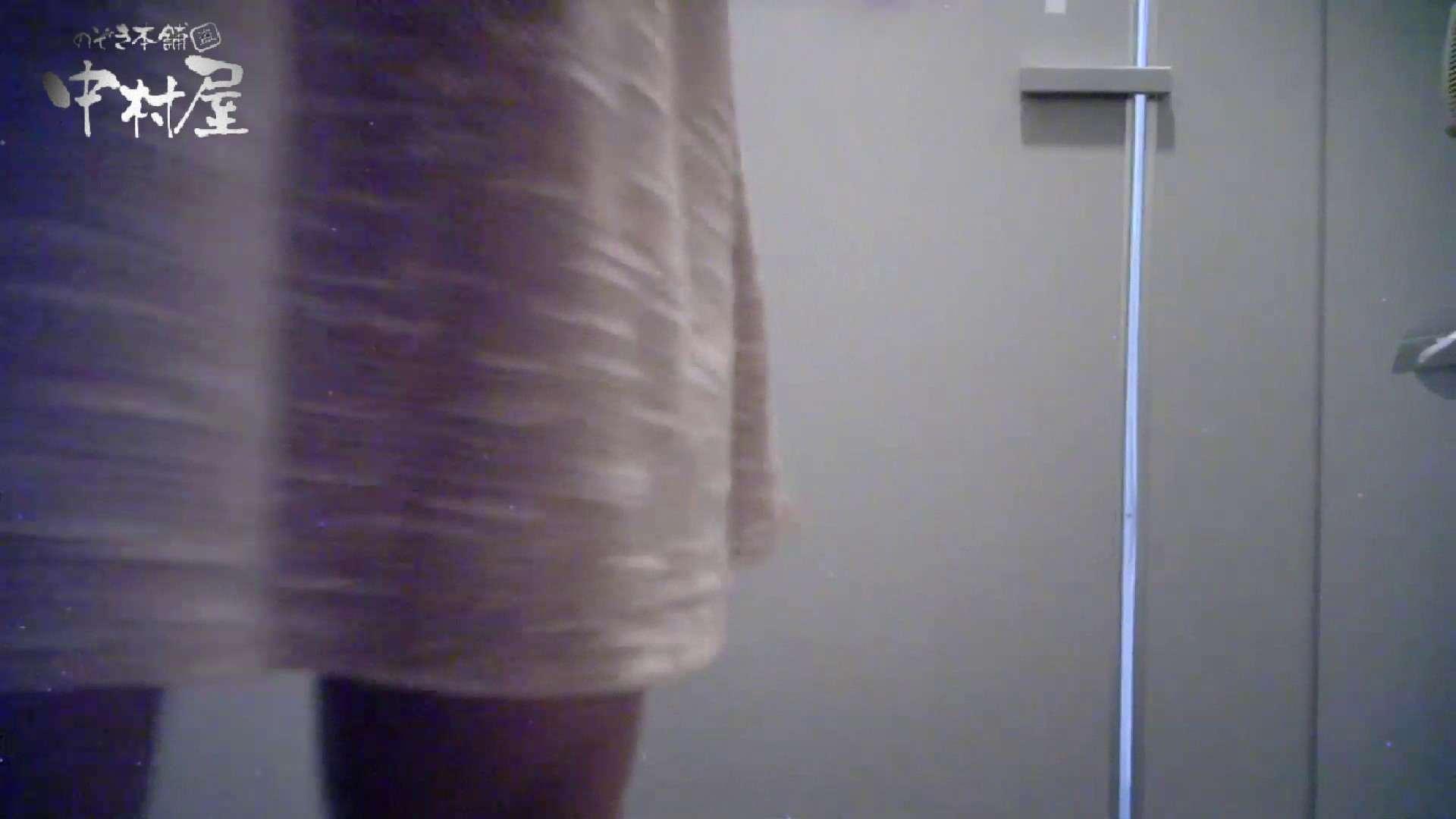 有名大学女性洗面所 Vol.52 ストッキングの最後の「くいっ!」がたまりません 美しいOLの裸体 オメコ動画キャプチャ 83pic 27