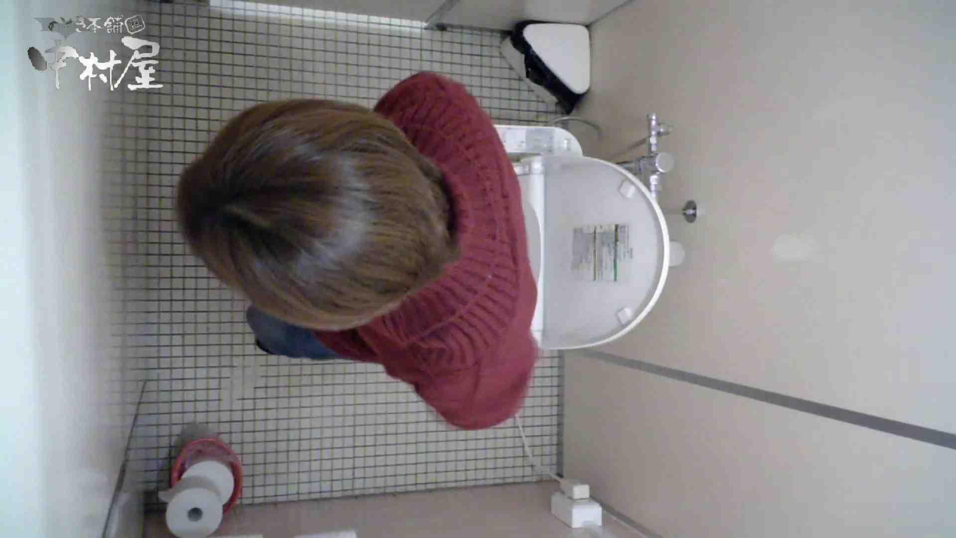有名大学女性洗面所 Vol.52 ストッキングの最後の「くいっ!」がたまりません 投稿 AV無料動画キャプチャ 83pic 69