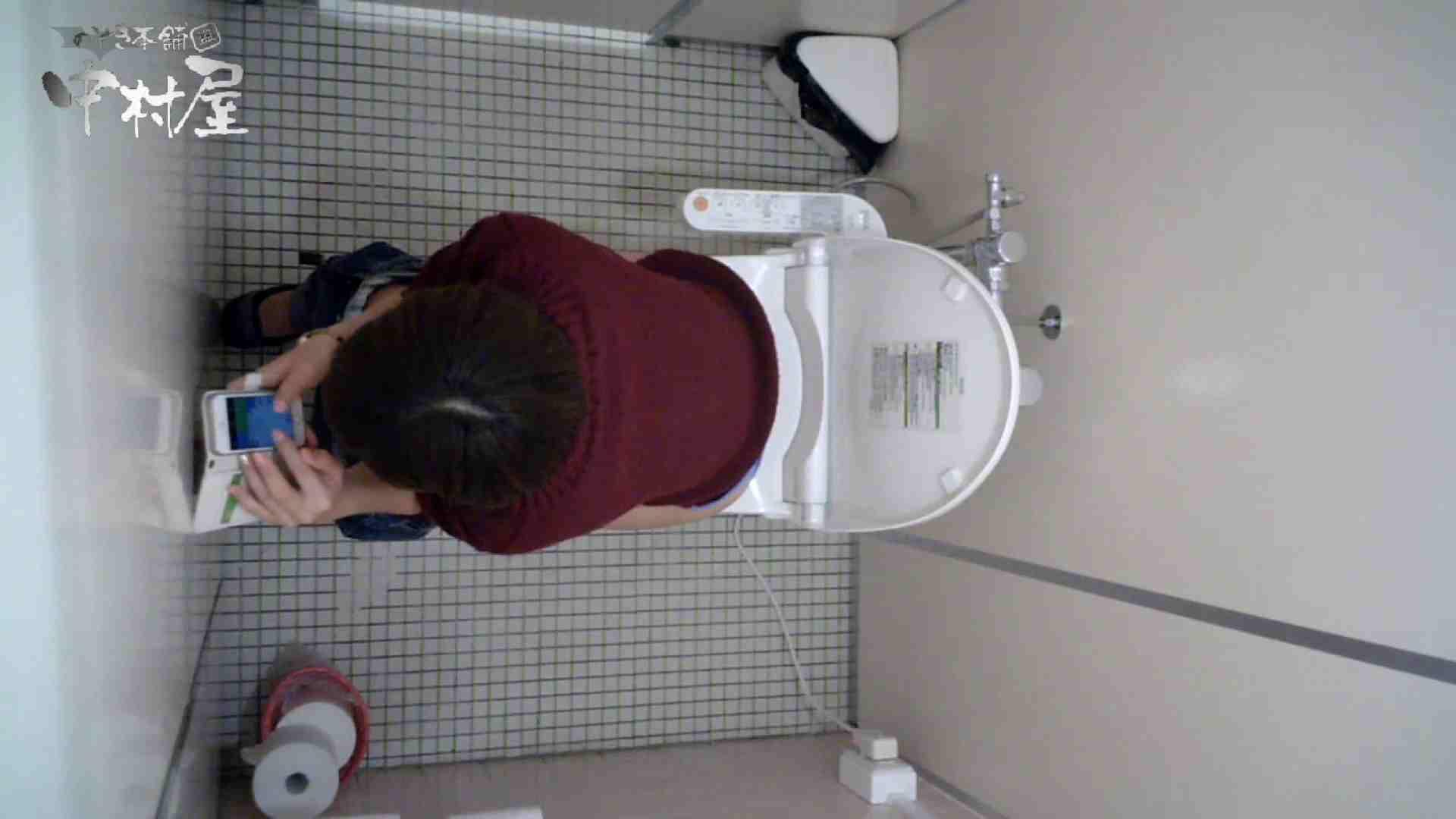 有名大学女性洗面所 Vol.52 ストッキングの最後の「くいっ!」がたまりません 投稿 AV無料動画キャプチャ 83pic 74