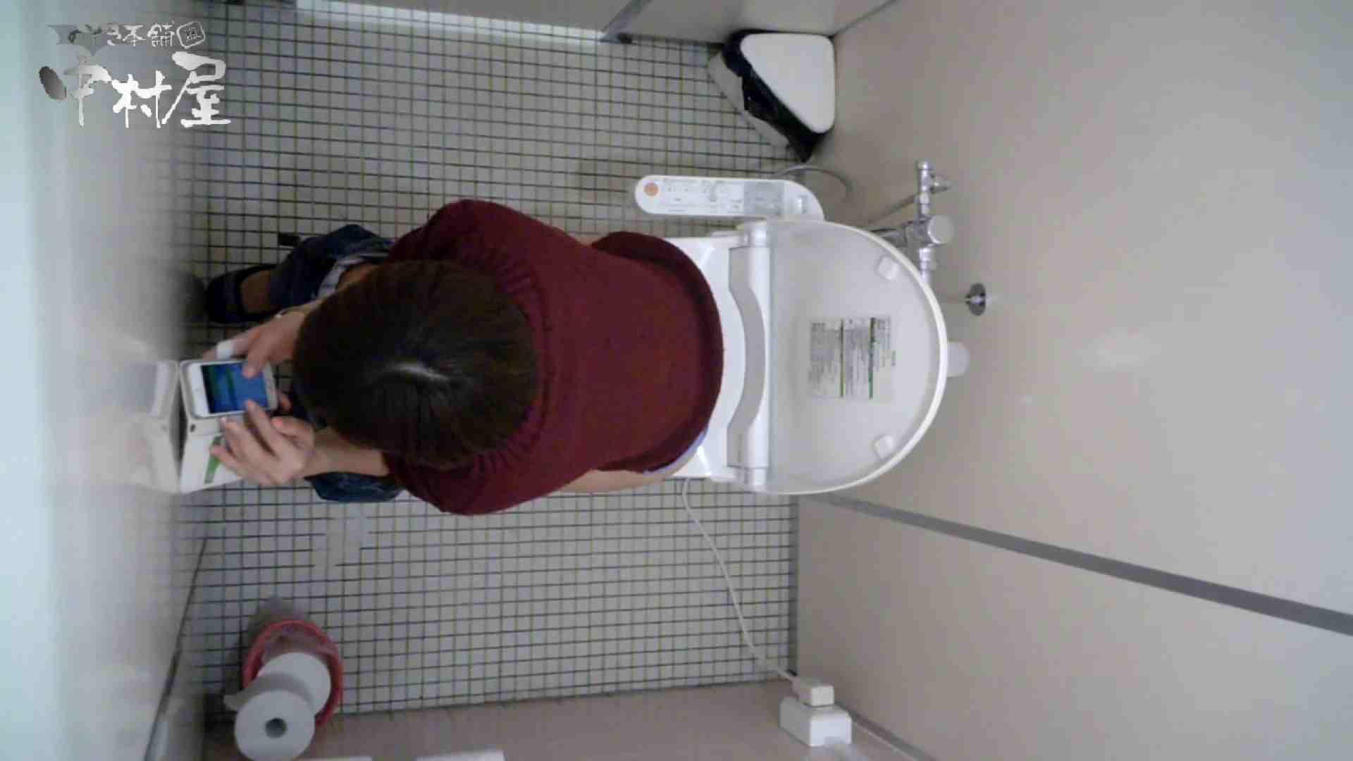 有名大学女性洗面所 Vol.52 ストッキングの最後の「くいっ!」がたまりません 洗面所突入 | 和式トイレ  83pic 76