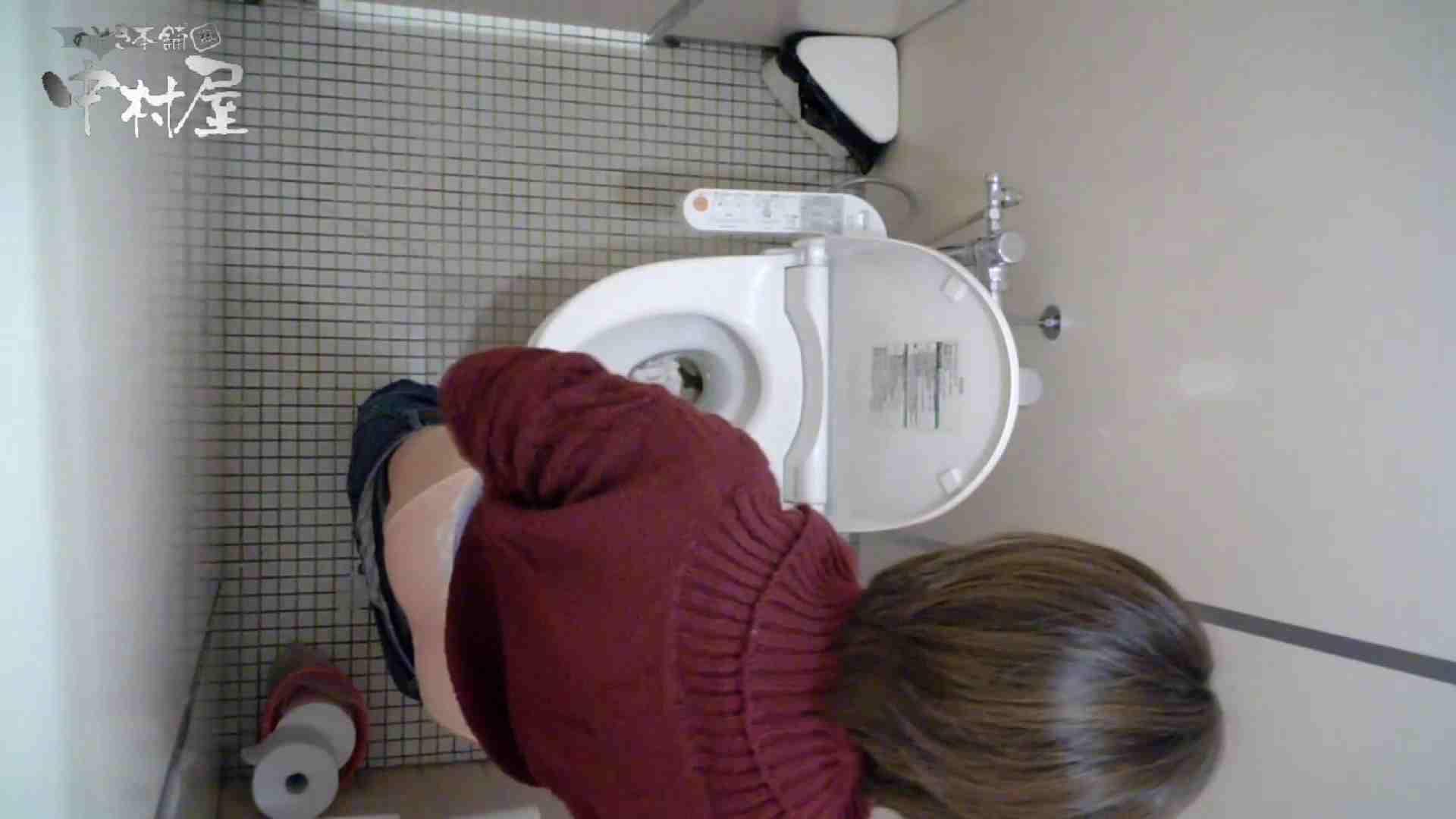 有名大学女性洗面所 Vol.52 ストッキングの最後の「くいっ!」がたまりません 洗面所突入  83pic 80