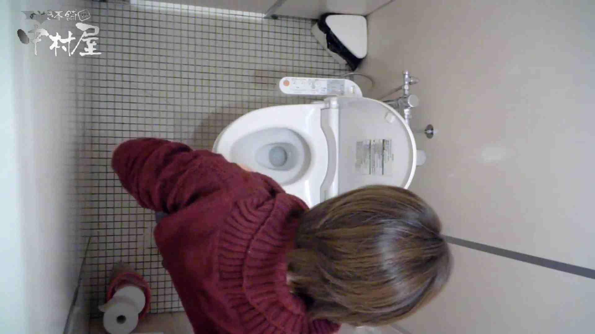 有名大学女性洗面所 Vol.52 ストッキングの最後の「くいっ!」がたまりません 美しいOLの裸体 オメコ動画キャプチャ 83pic 82