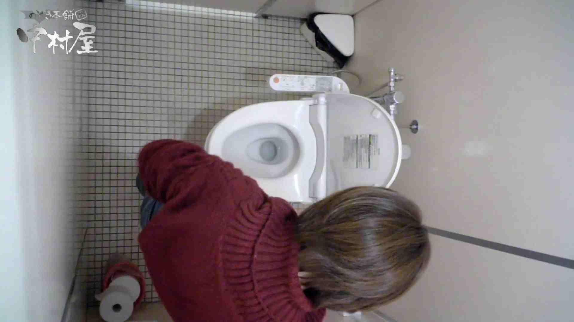 有名大学女性洗面所 Vol.52 ストッキングの最後の「くいっ!」がたまりません 潜入突撃 盗撮動画紹介 83pic 83