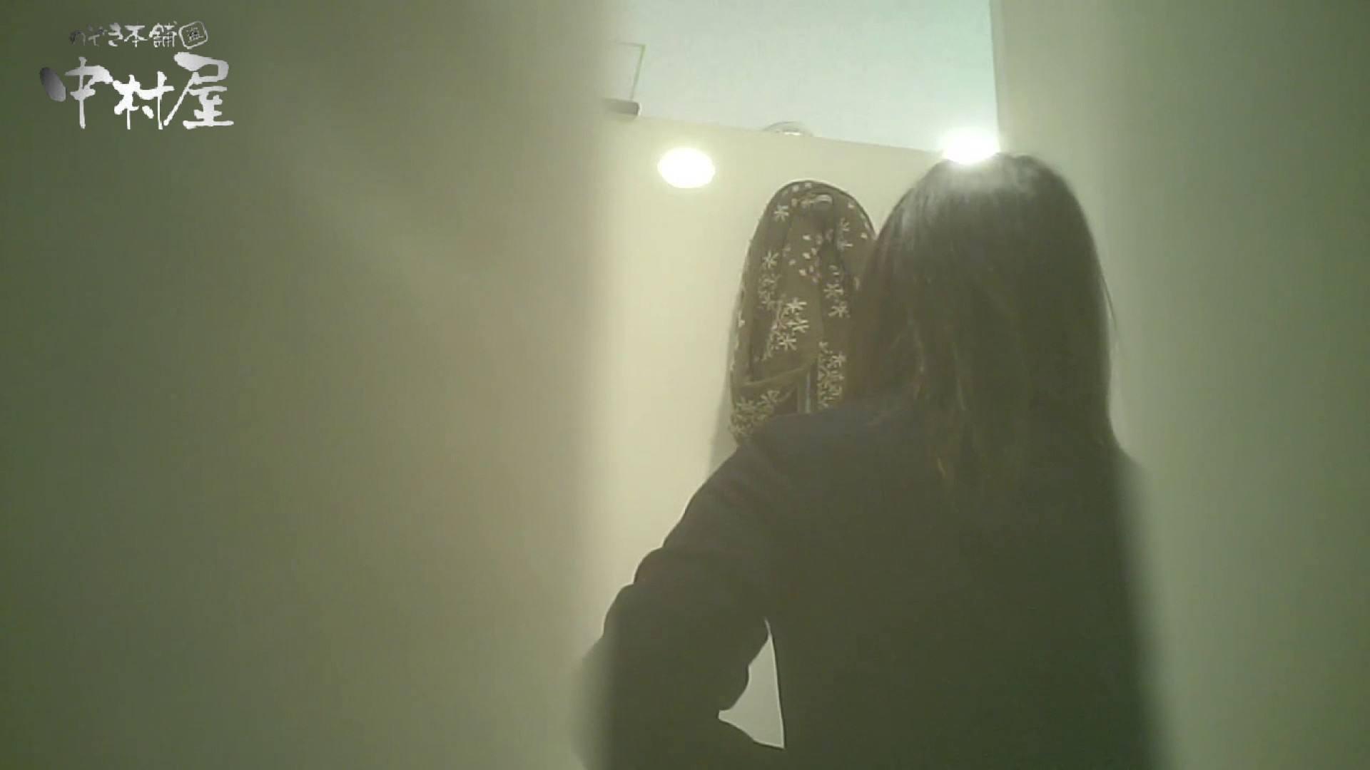 有名大学女性洗面所 vol.54 設置撮影最高峰!! 3視点でじっくり観察 洗面所突入 オマンコ動画キャプチャ 94pic 3