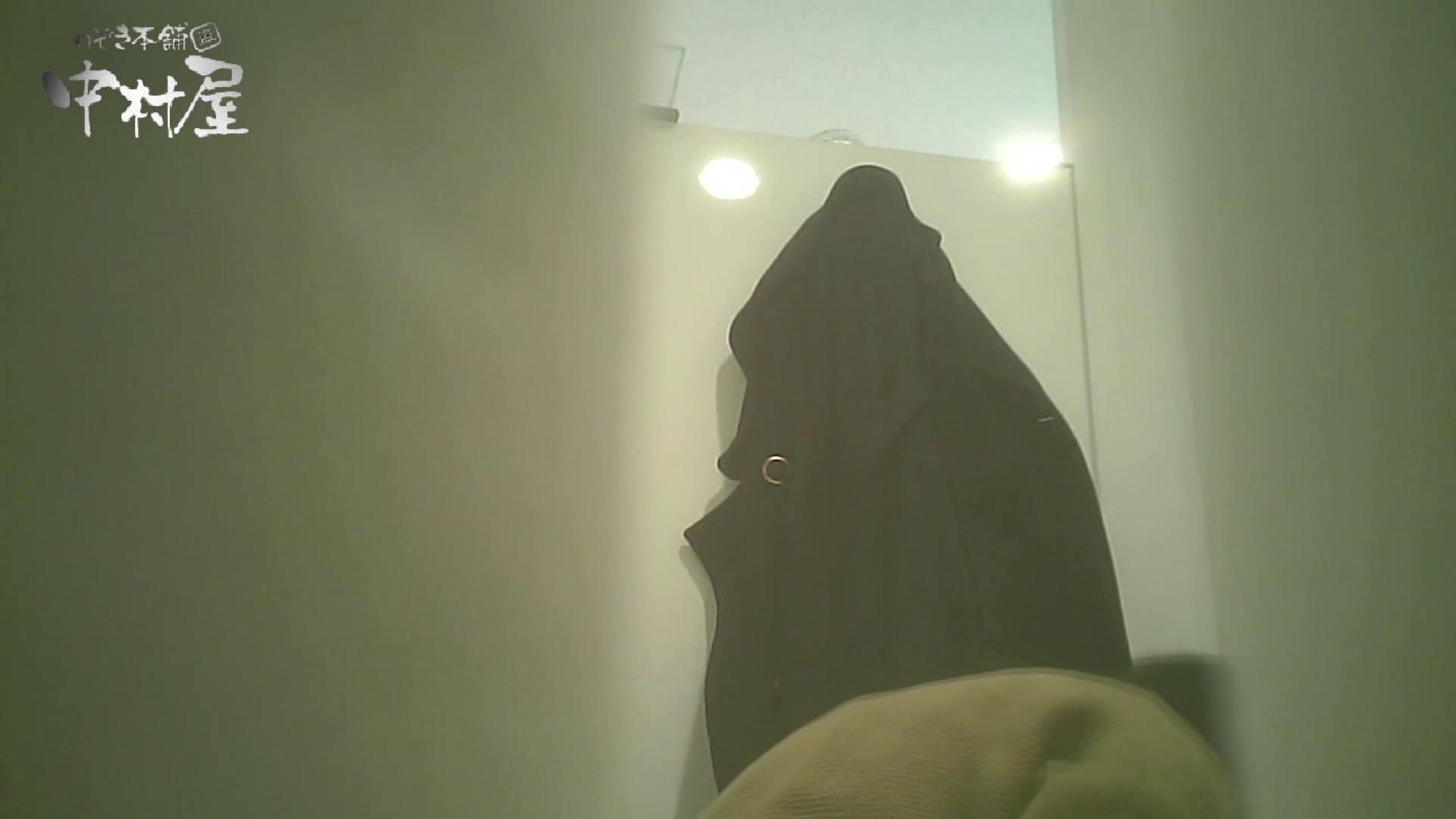 有名大学女性洗面所 vol.54 設置撮影最高峰!! 3視点でじっくり観察 和式トイレ SEX無修正画像 94pic 4