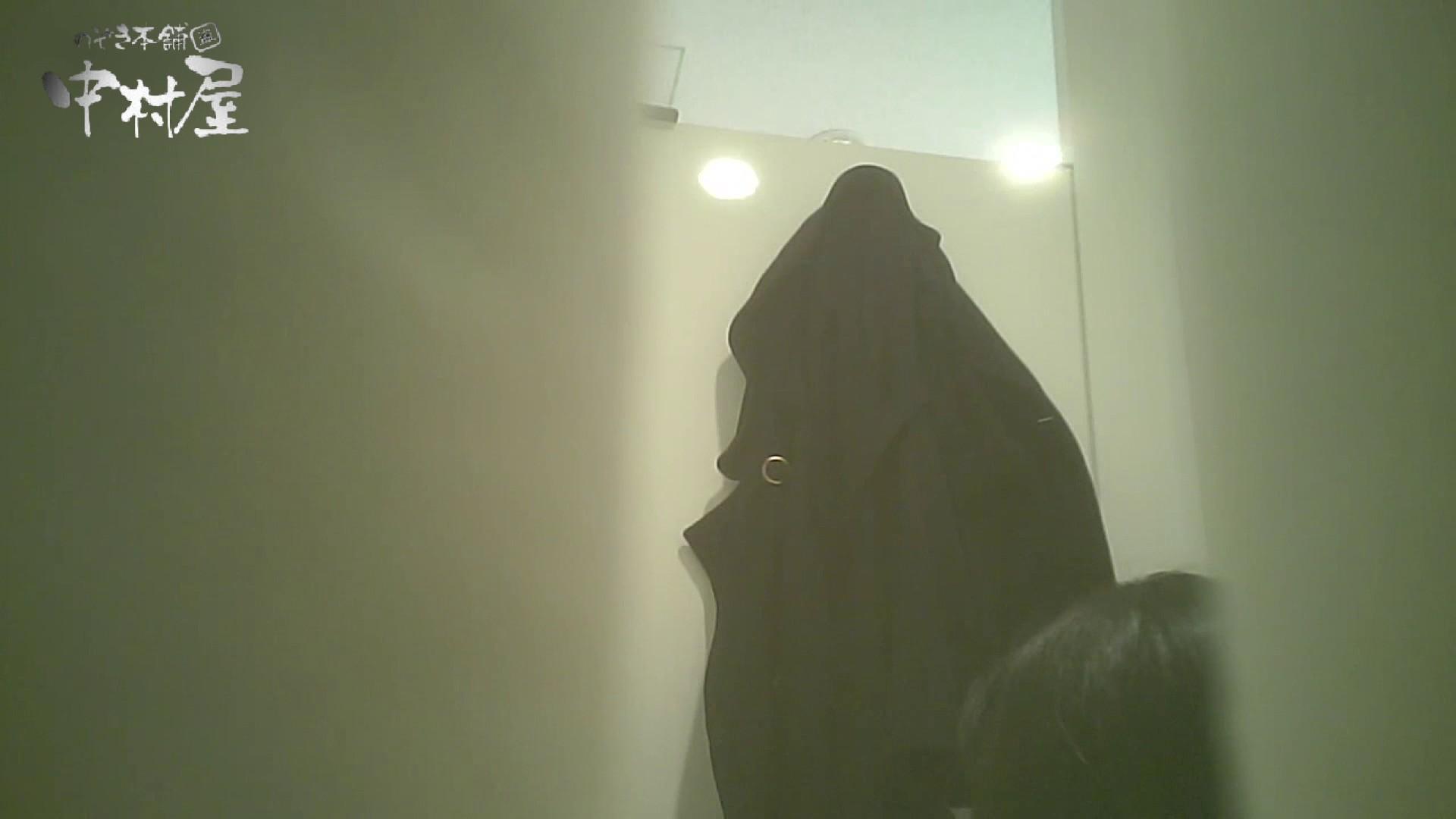 有名大学女性洗面所 vol.54 設置撮影最高峰!! 3視点でじっくり観察 和式トイレ SEX無修正画像 94pic 24