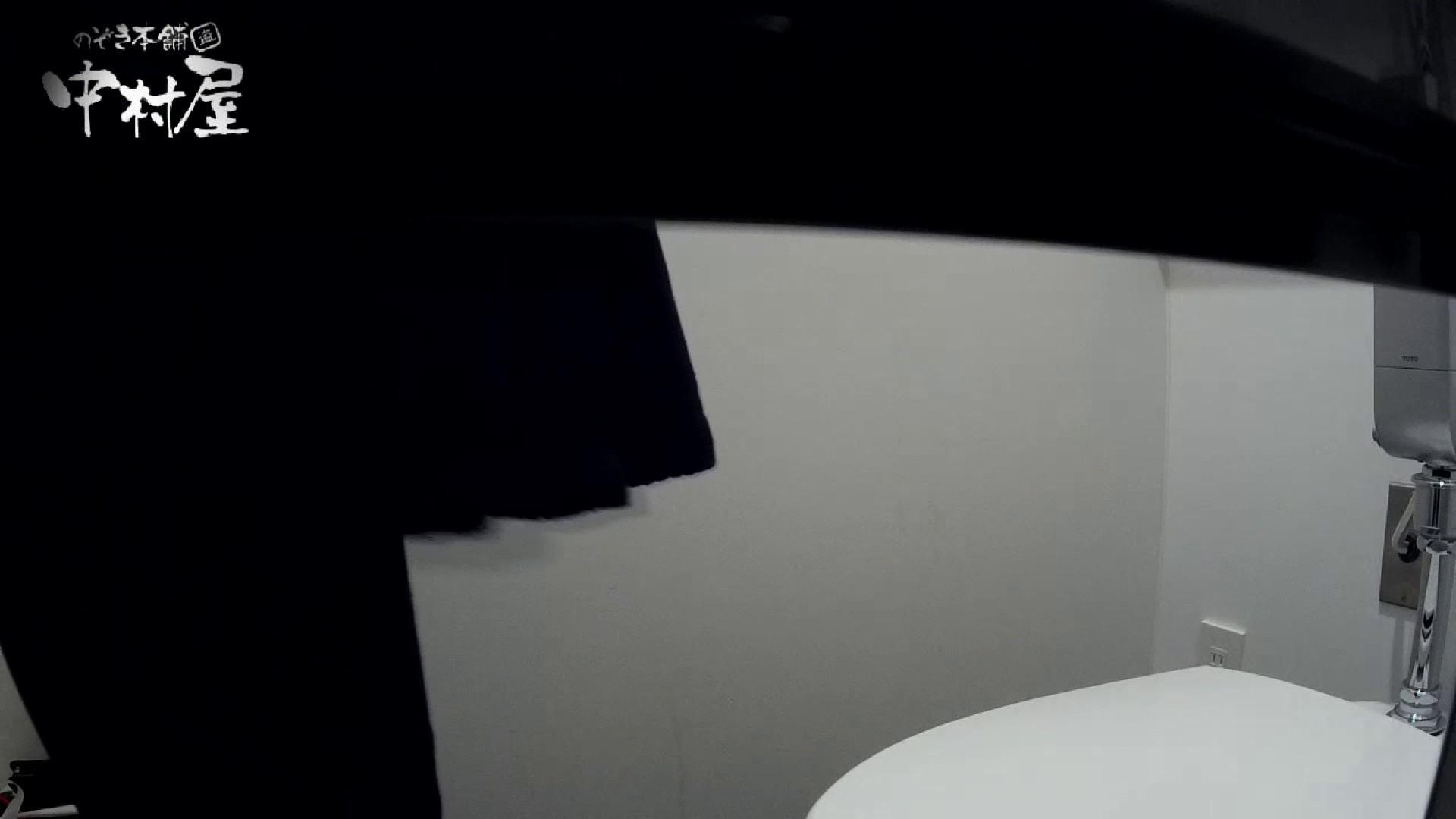 有名大学女性洗面所 vol.54 設置撮影最高峰!! 3視点でじっくり観察 潜入突撃   投稿  94pic 26
