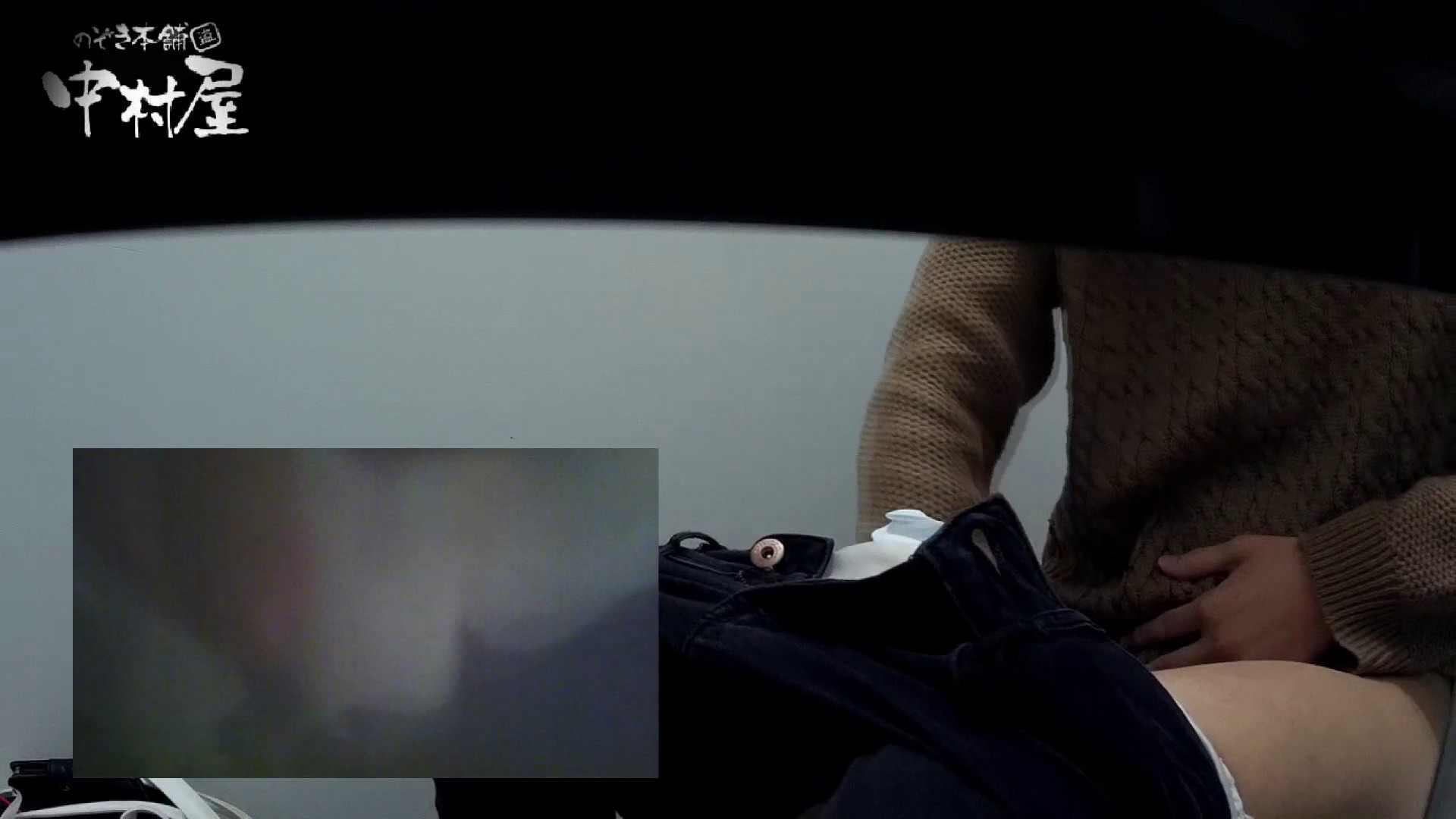 有名大学女性洗面所 vol.54 設置撮影最高峰!! 3視点でじっくり観察 潜入突撃   投稿  94pic 36