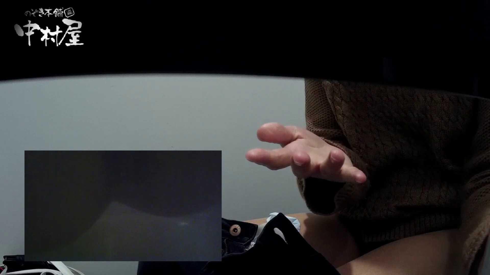 有名大学女性洗面所 vol.54 設置撮影最高峰!! 3視点でじっくり観察 美しいOLの裸体 覗きおまんこ画像 94pic 37