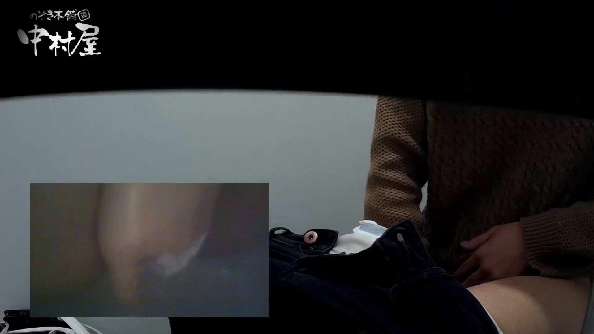 有名大学女性洗面所 vol.54 設置撮影最高峰!! 3視点でじっくり観察 洗面所突入 オマンコ動画キャプチャ 94pic 38