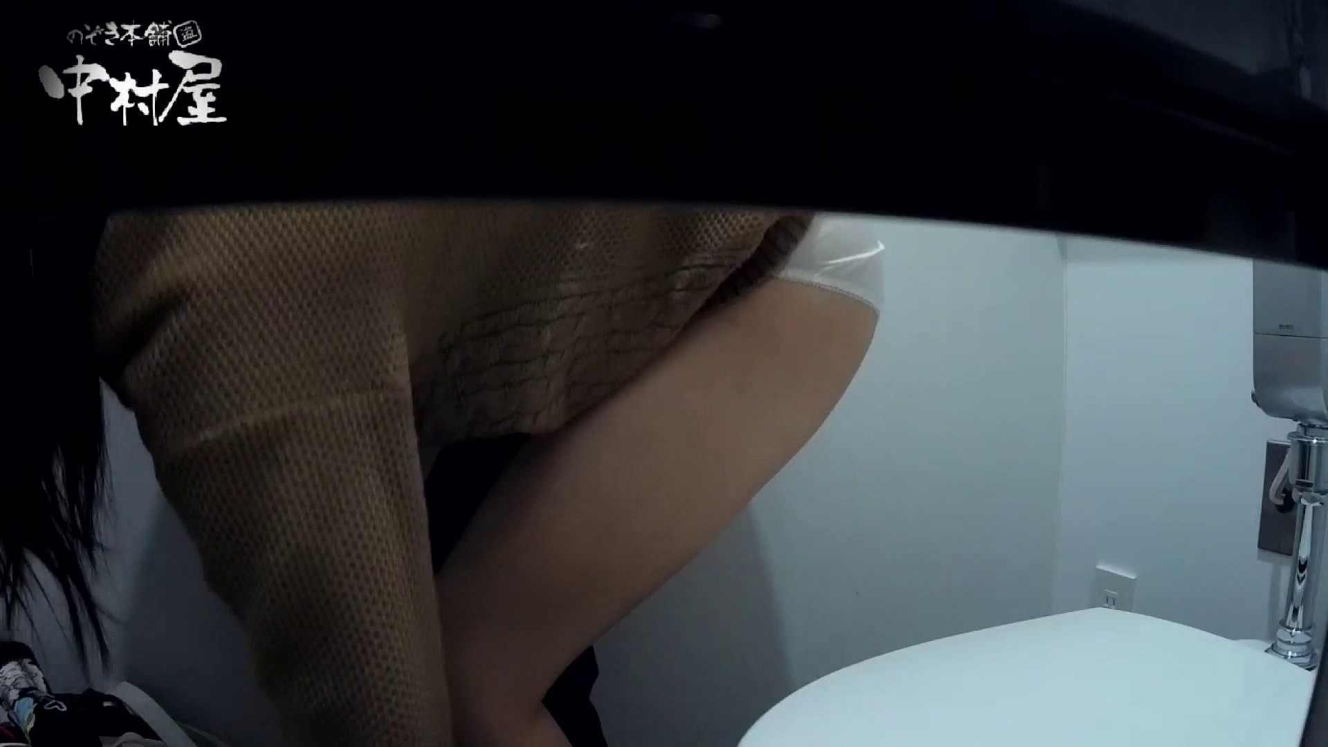 有名大学女性洗面所 vol.54 設置撮影最高峰!! 3視点でじっくり観察 和式トイレ SEX無修正画像 94pic 44