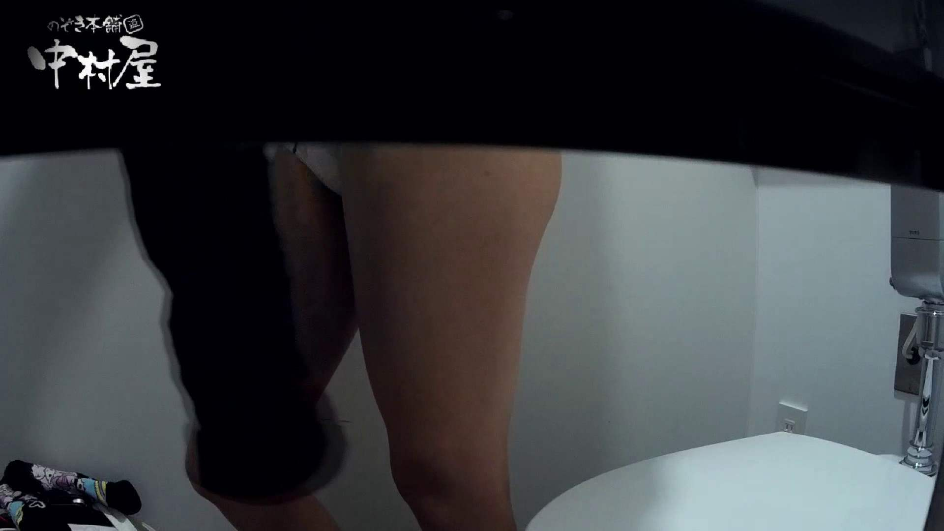 有名大学女性洗面所 vol.54 設置撮影最高峰!! 3視点でじっくり観察 洗面所突入 オマンコ動画キャプチャ 94pic 48