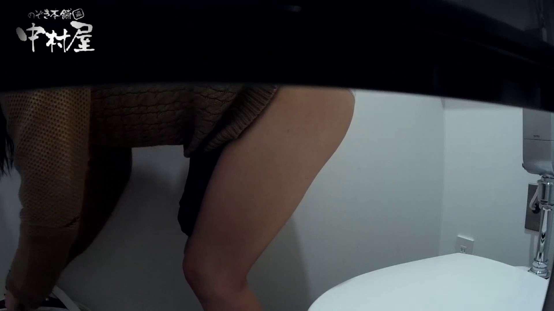 有名大学女性洗面所 vol.54 設置撮影最高峰!! 3視点でじっくり観察 和式トイレ SEX無修正画像 94pic 49