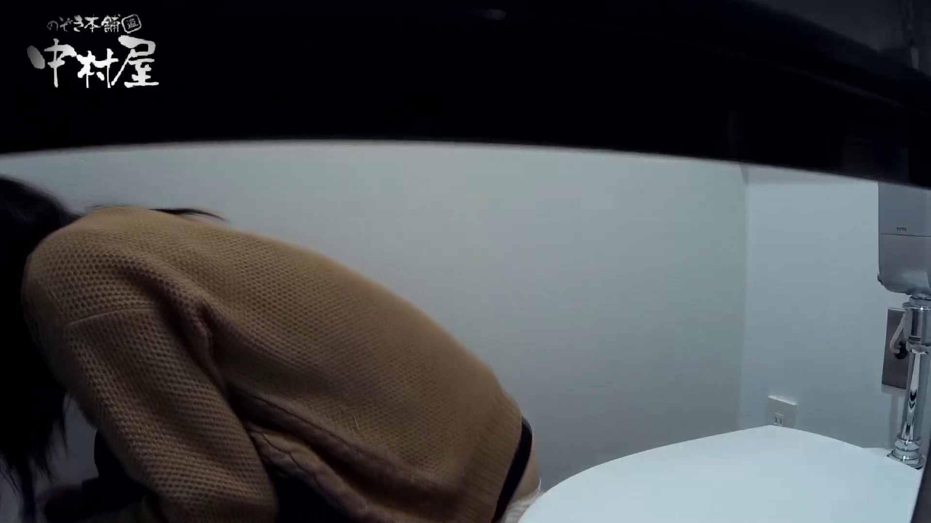 有名大学女性洗面所 vol.54 設置撮影最高峰!! 3視点でじっくり観察 美しいOLの裸体 覗きおまんこ画像 94pic 52