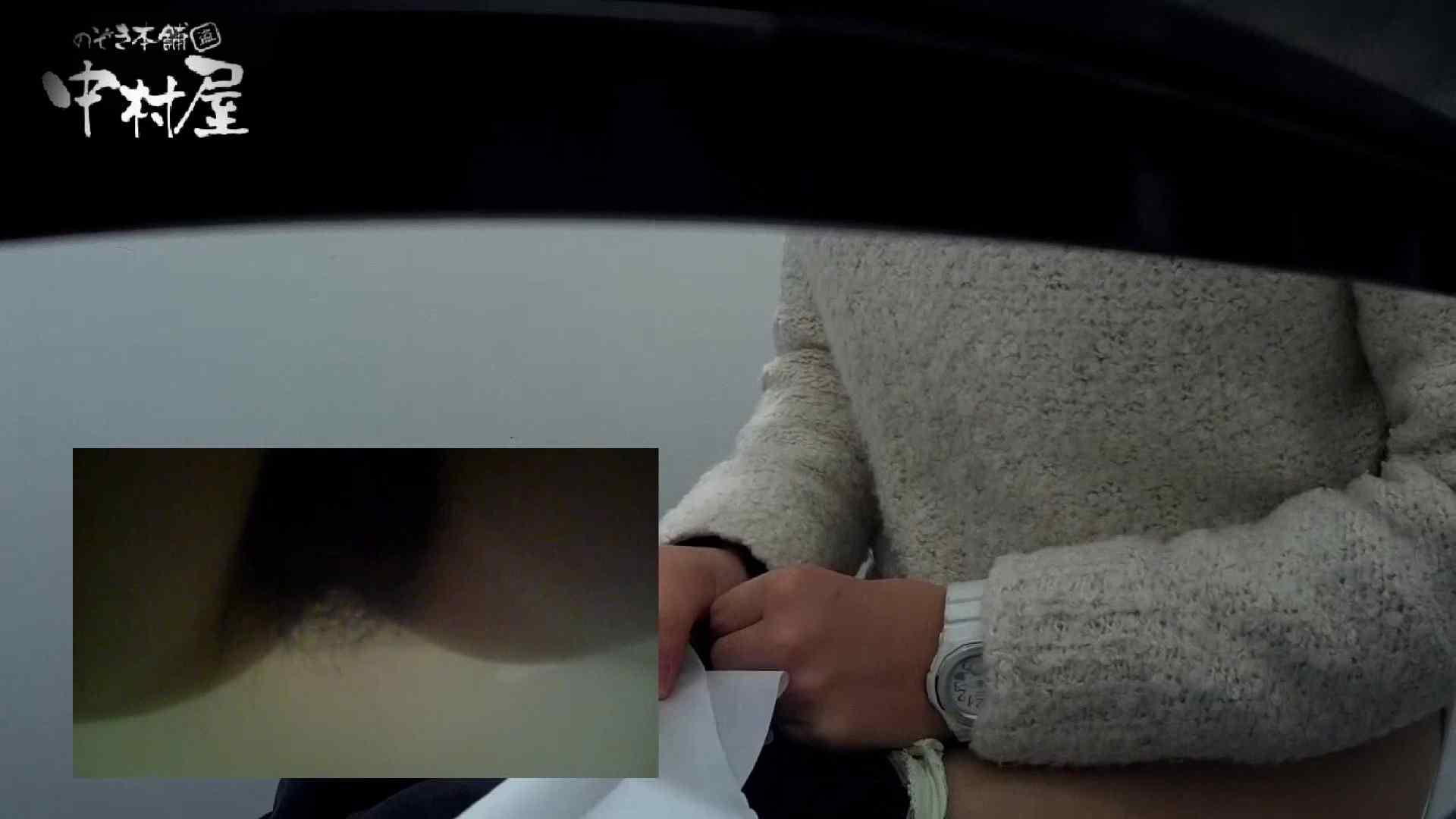 有名大学女性洗面所 vol.54 設置撮影最高峰!! 3視点でじっくり観察 洗面所突入 オマンコ動画キャプチャ 94pic 83