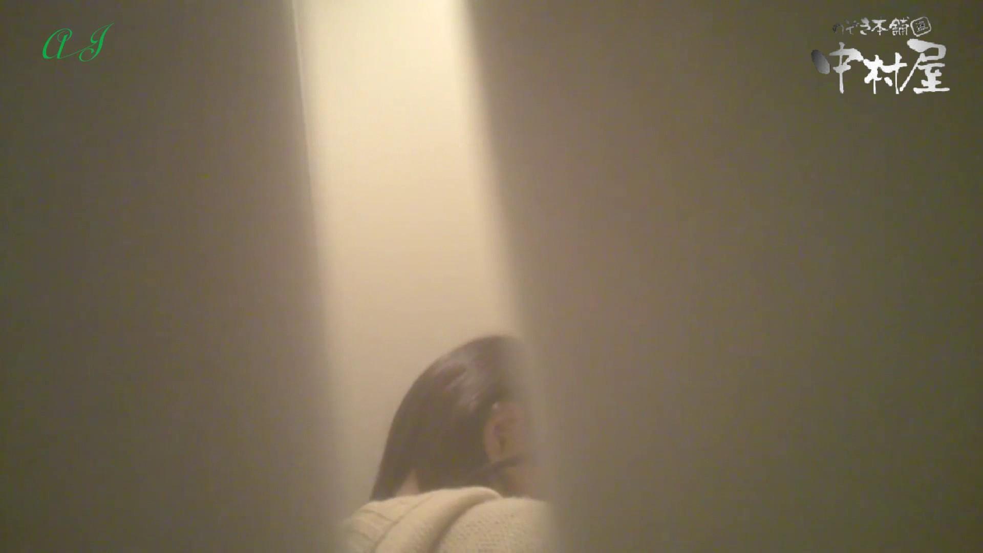有名大学女性洗面所 vol.61 お久しぶりです。美しい物を美しく撮れました 潜入突撃 セックス無修正動画無料 75pic 2