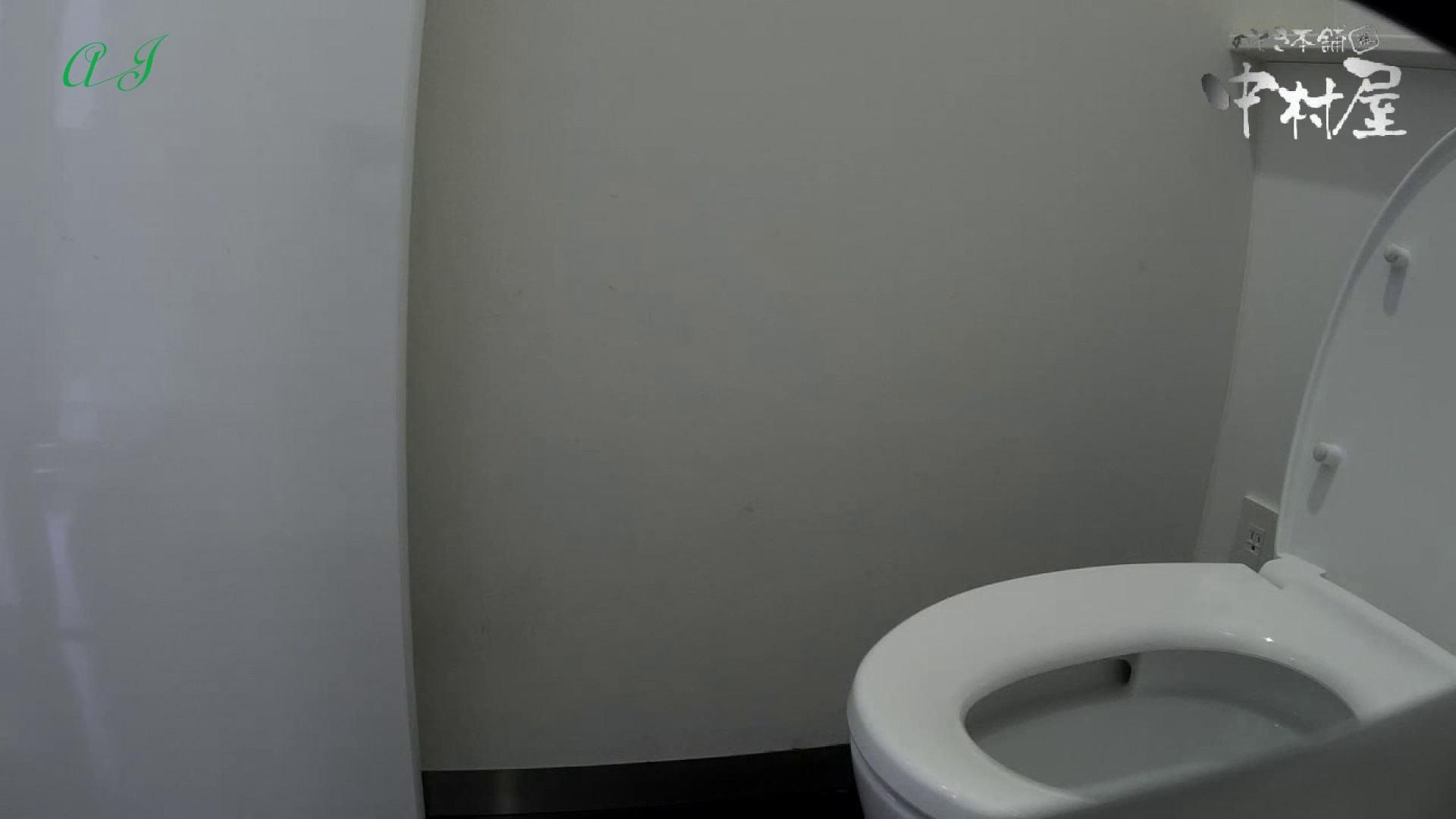有名大学女性洗面所 vol.61 お久しぶりです。美しい物を美しく撮れました 投稿 エロ画像 75pic 44