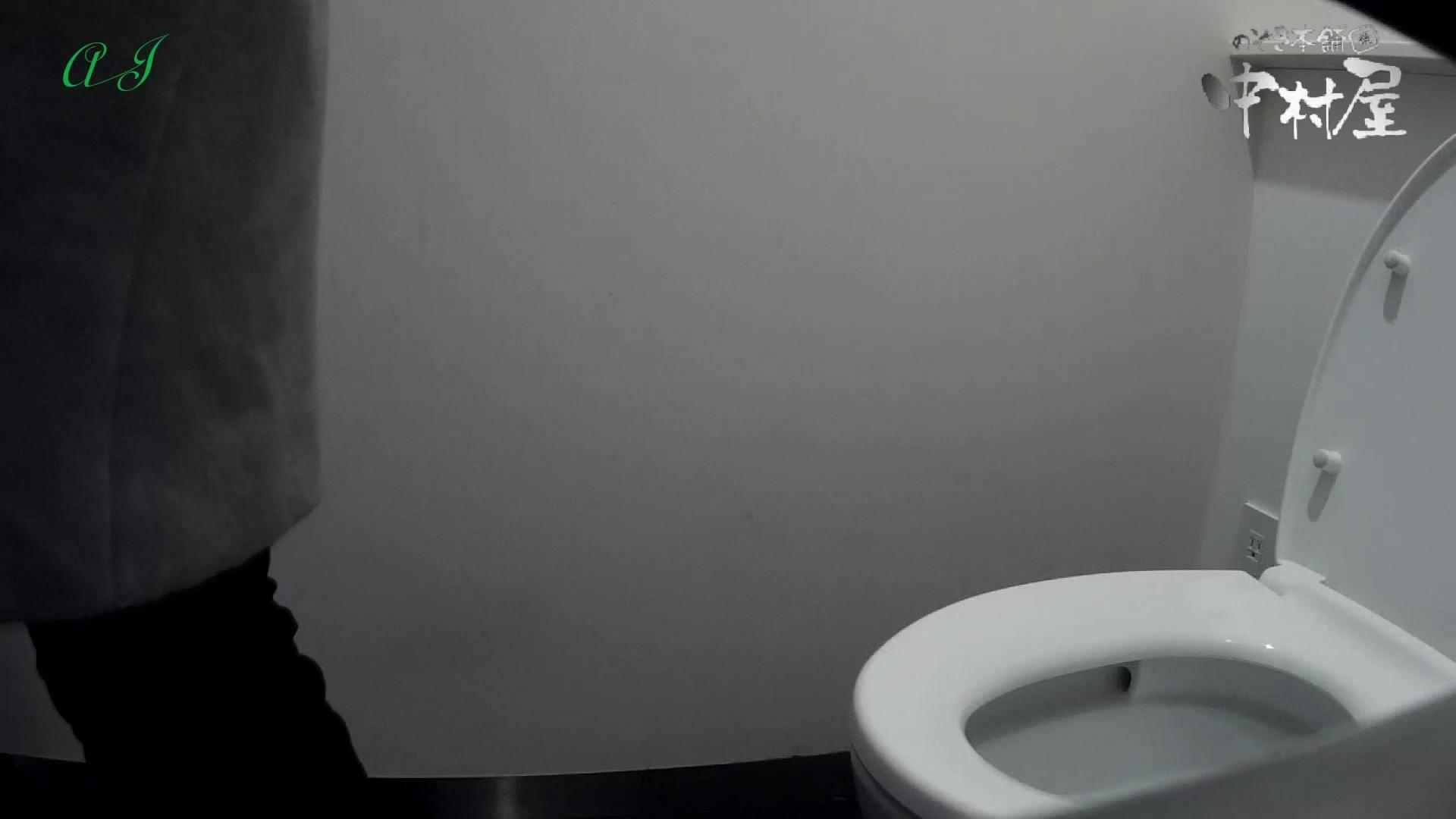 有名大学女性洗面所 vol.61 お久しぶりです。美しい物を美しく撮れました 美しいOLの裸体 | 和式トイレ  75pic 46