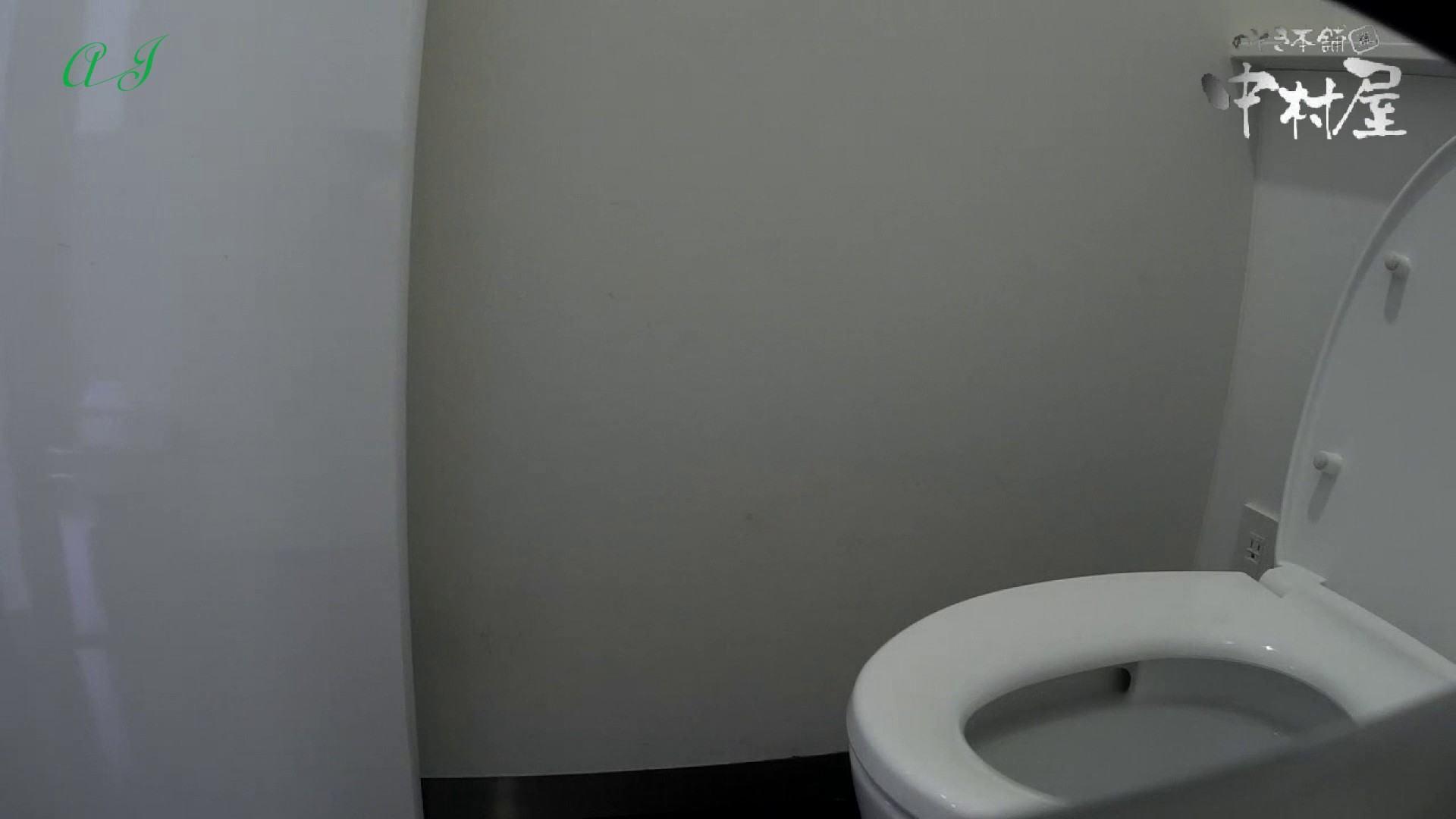 有名大学女性洗面所 vol.61 お久しぶりです。美しい物を美しく撮れました 投稿 エロ画像 75pic 54