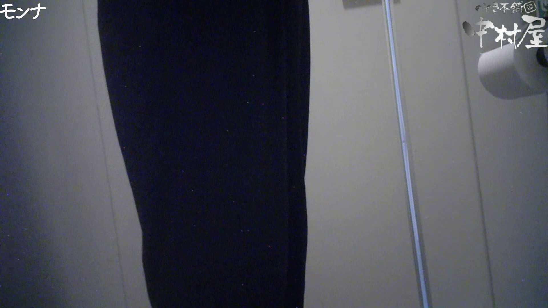 有名大学女性洗面所 vol.66 清楚系女子をがっつり!! 和式トイレ 性交動画流出 82pic 7