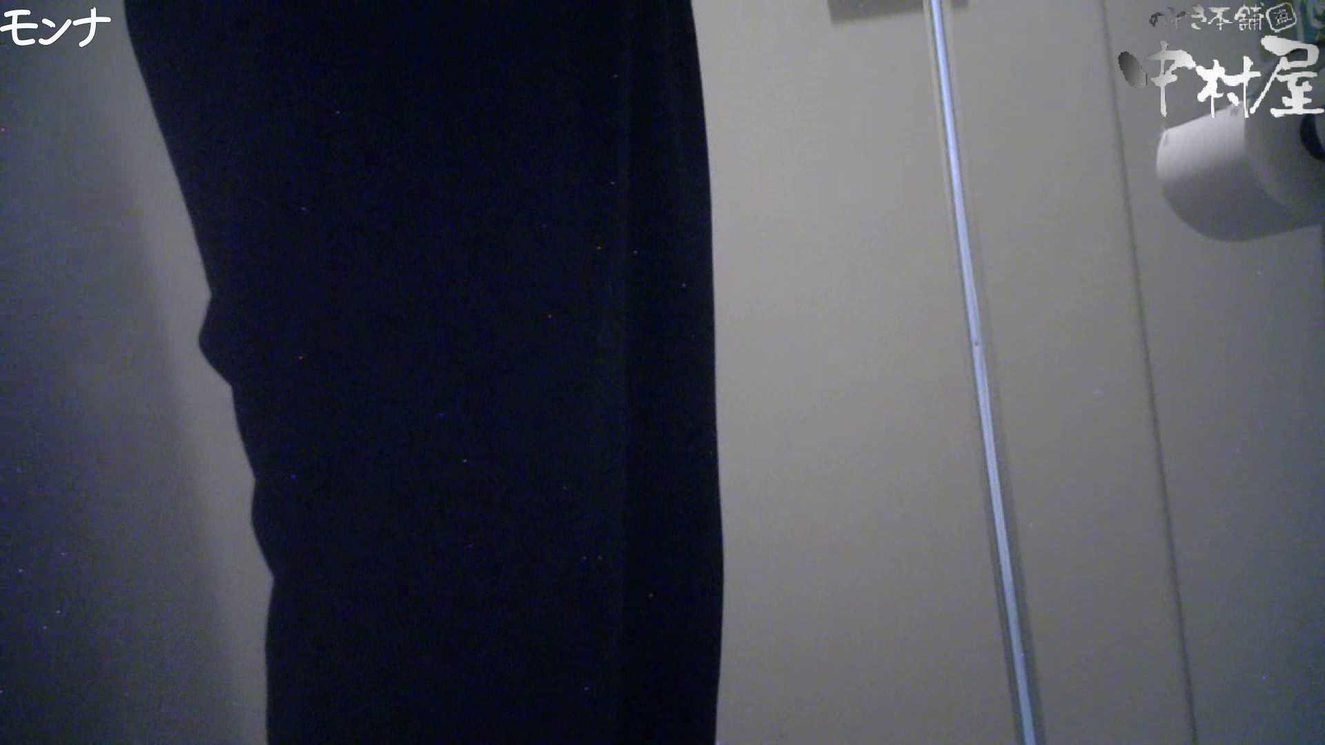 有名大学女性洗面所 vol.66 清楚系女子をがっつり!! 潜入突撃 盗み撮り動画キャプチャ 82pic 14
