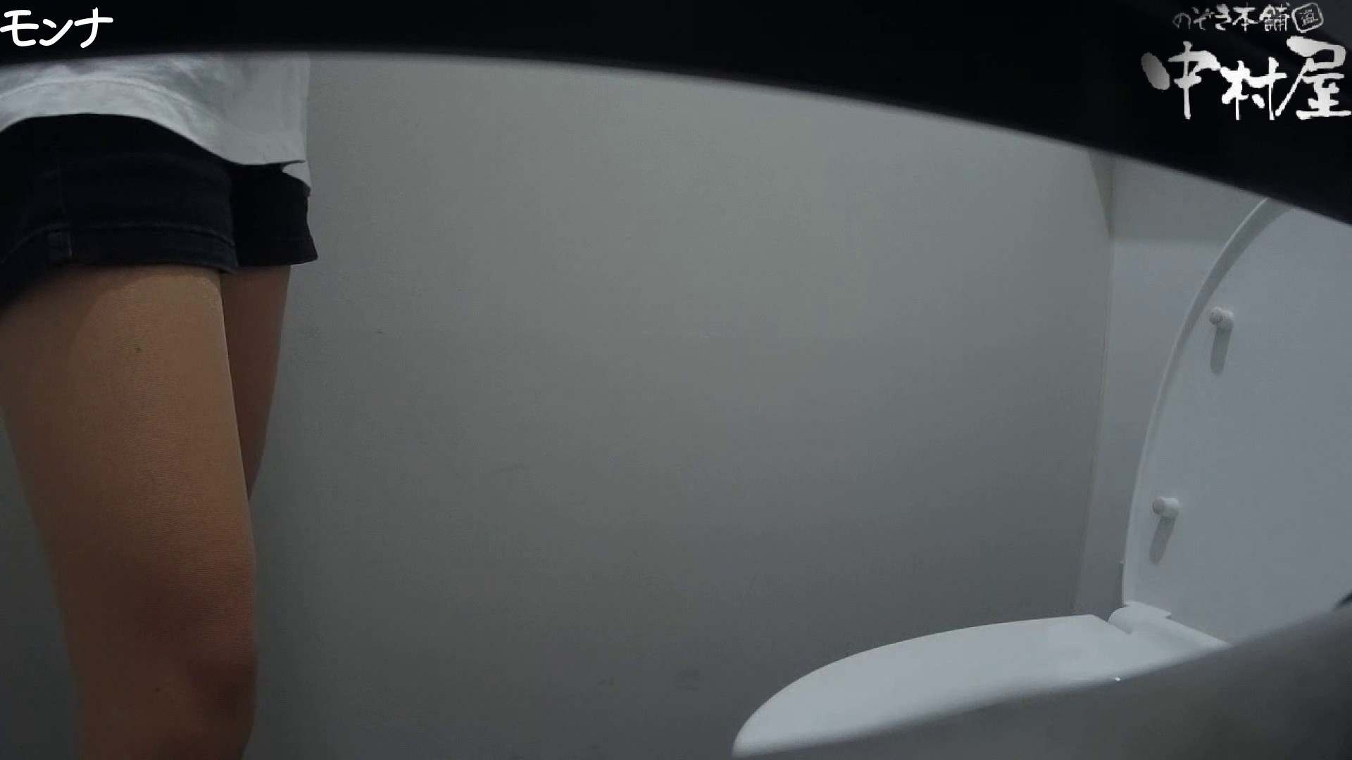 有名大学女性洗面所 vol.66 清楚系女子をがっつり!! 潜入突撃 盗み撮り動画キャプチャ 82pic 50