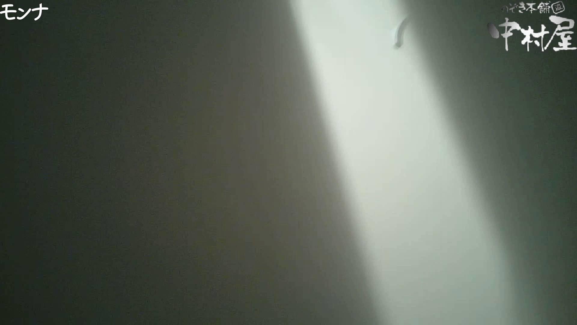 有名大学女性洗面所 vol.66 清楚系女子をがっつり!! 潜入突撃 盗み撮り動画キャプチャ 82pic 54