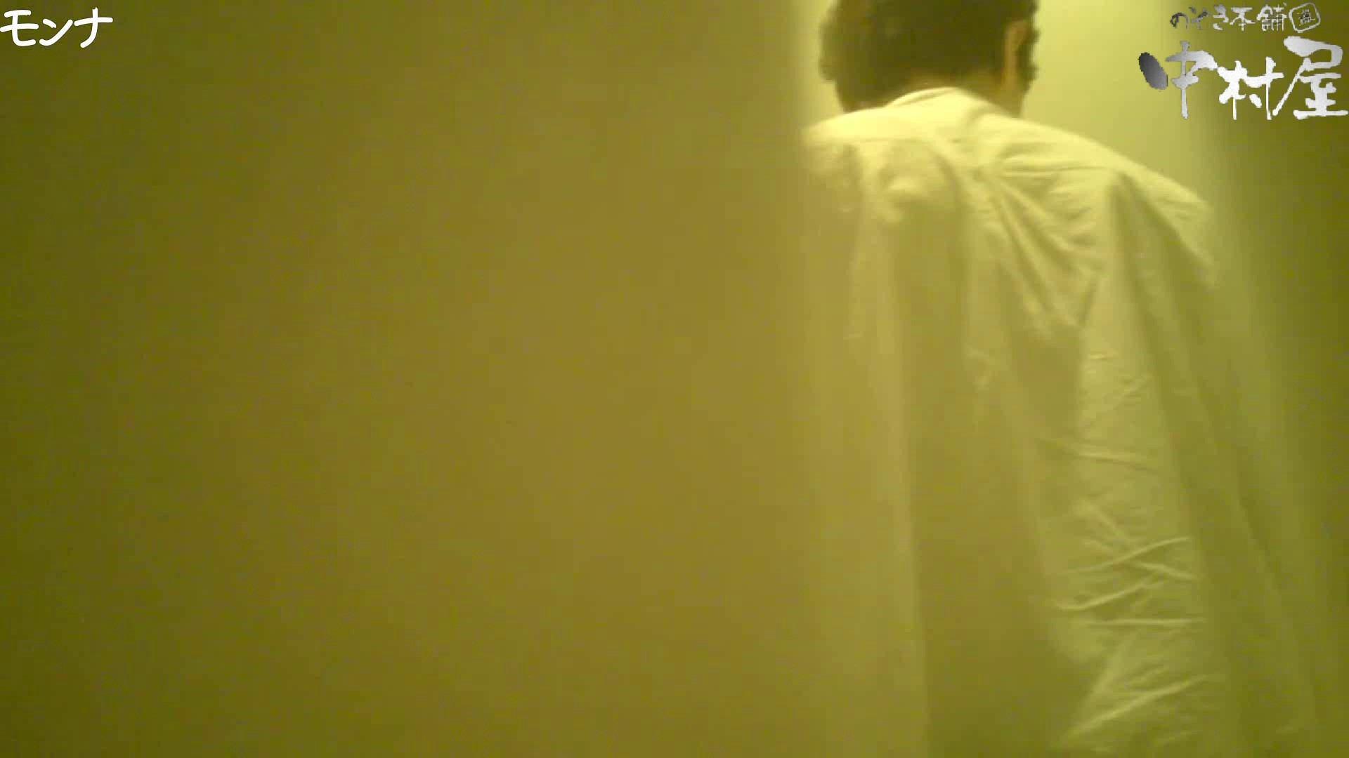 有名大学女性洗面所 vol.66 清楚系女子をがっつり!! 潜入突撃 盗み撮り動画キャプチャ 82pic 70