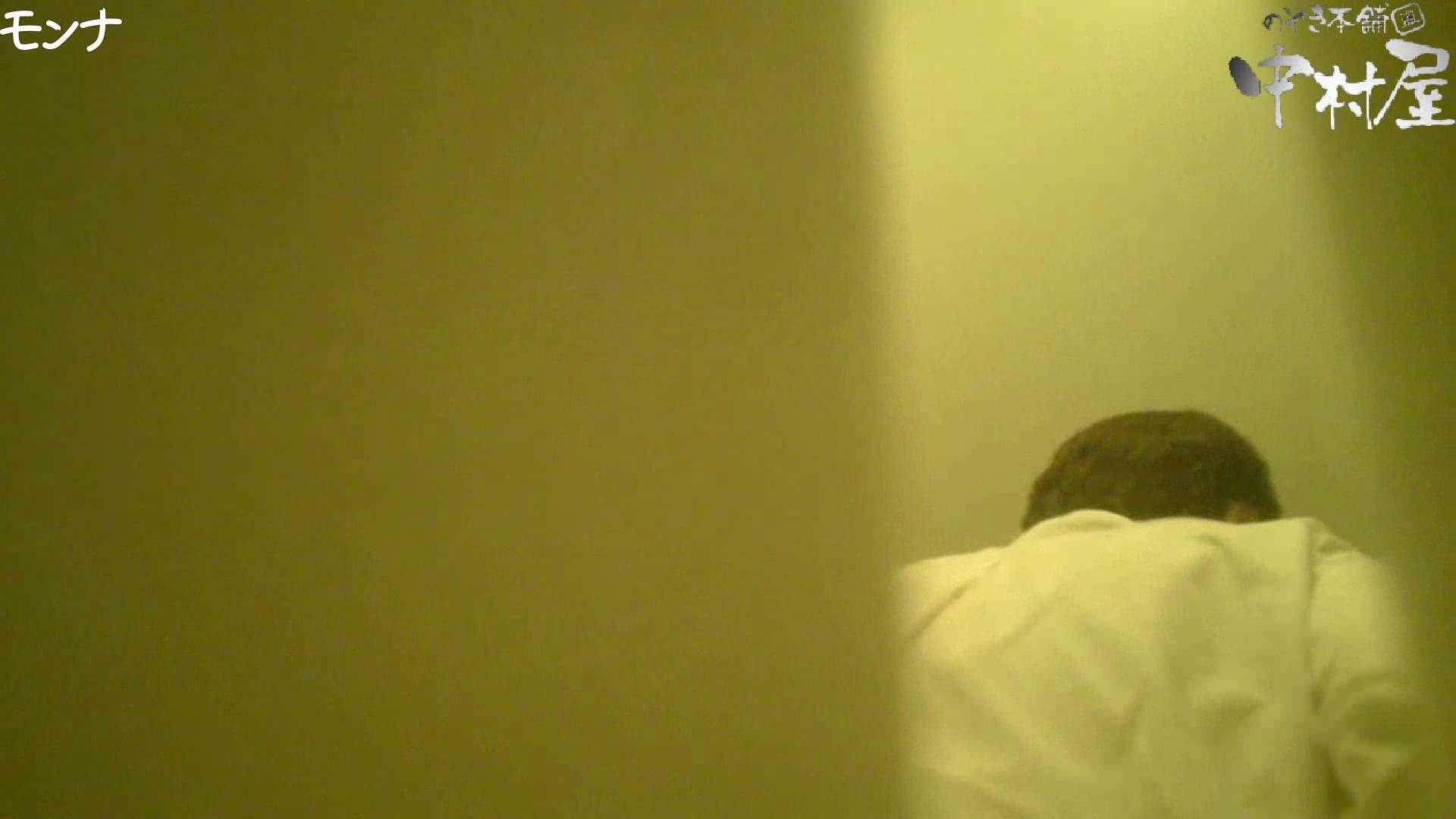 有名大学女性洗面所 vol.66 清楚系女子をがっつり!! 和式トイレ 性交動画流出 82pic 71