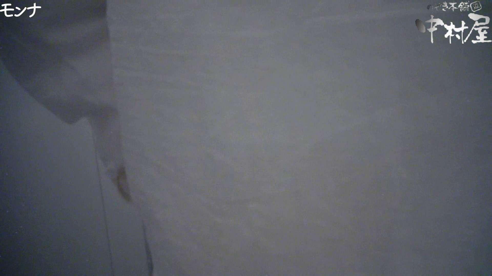 有名大学女性洗面所 vol.66 清楚系女子をがっつり!! 洗面所突入   美しいOLの裸体  82pic 73