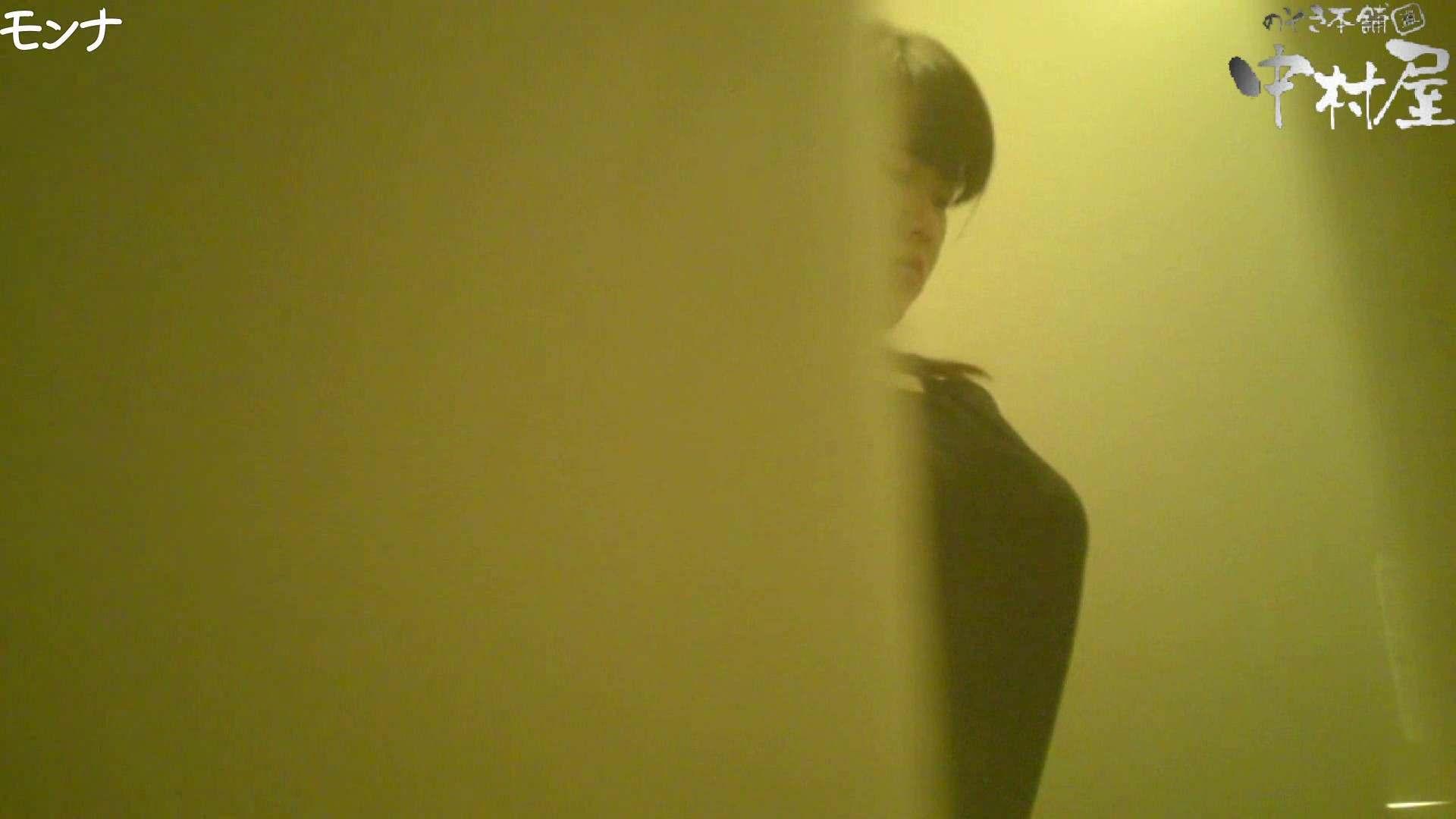 有名大学女性洗面所 vol.66 清楚系女子をがっつり!! 洗面所突入   美しいOLの裸体  82pic 81