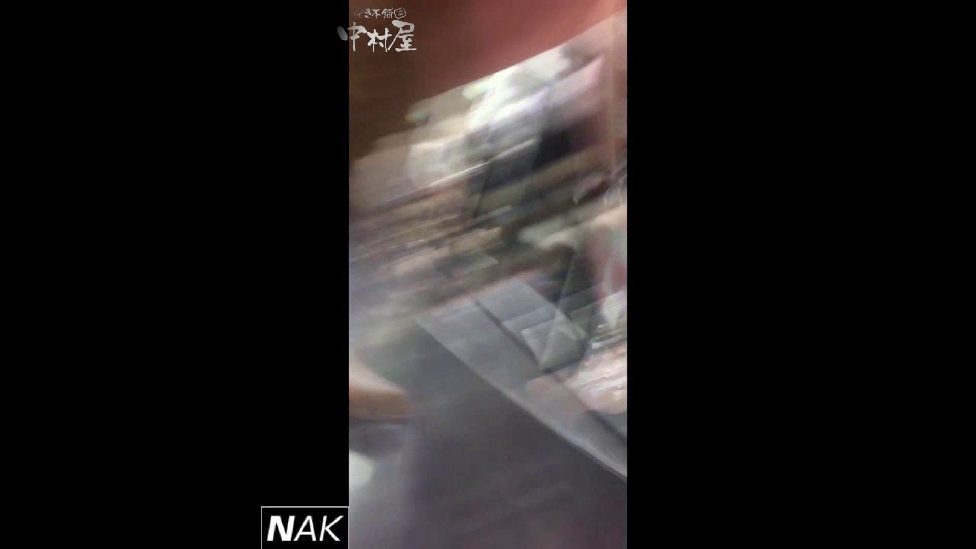 ハイビジョン盗撮!ショップ店員千人斬り!パンチラ編 vol.07 パンティ  78pic 40