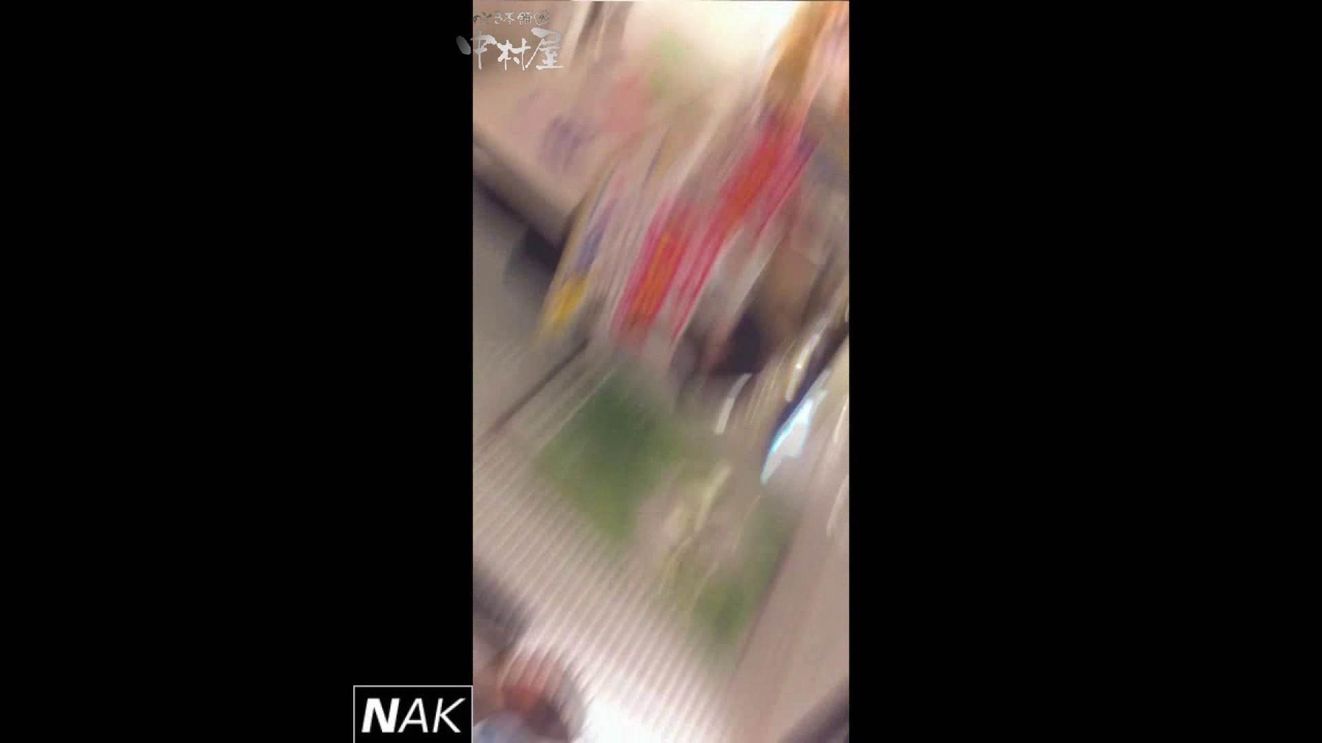 ハイビジョン盗撮!ショップ店員千人斬り!パンチラ編 vol.13 盗撮師作品 セックス無修正動画無料 82pic 75