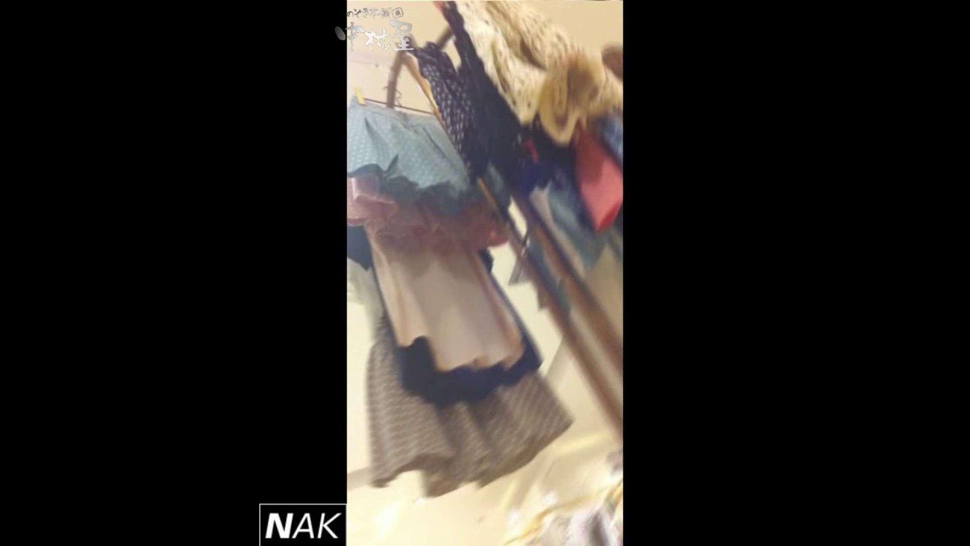 ハイビジョン盗撮!ショップ店員千人斬り!パンチラ編 vol.13 美しいOLの裸体 セックス無修正動画無料 82pic 82