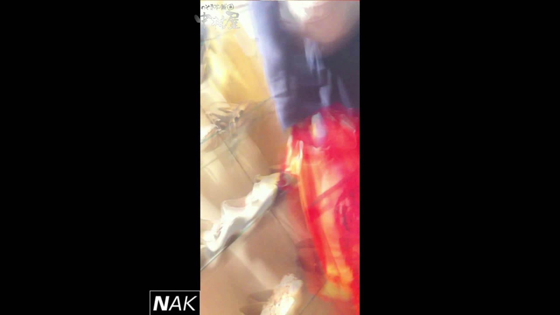 ハイビジョン盗撮!ショップ店員千人斬り!パンチラ編 vol.14 胸チラ | パンティ  69pic 65