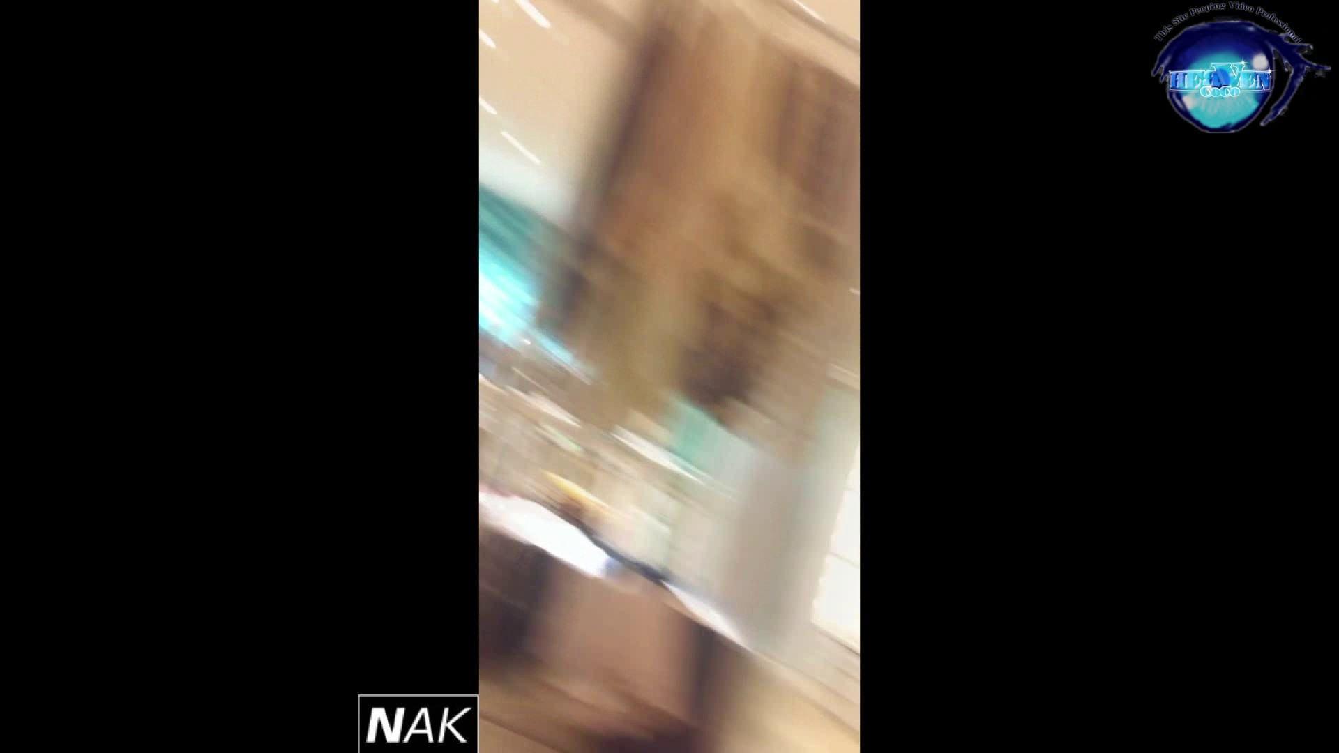 ハイビジョン盗撮!ショップ店員千人斬り!パンチラ編 vol.32 オマタ 盗み撮り動画キャプチャ 88pic 15