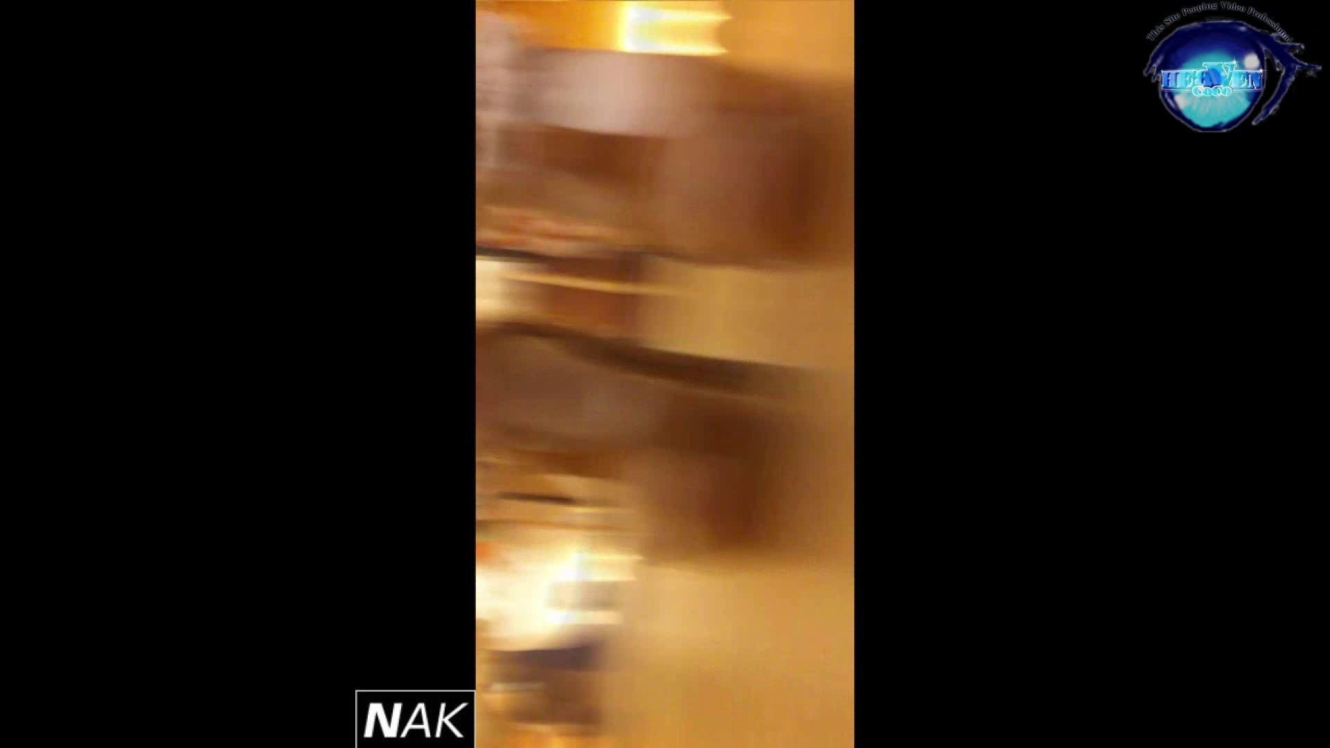 ハイビジョン盗撮!ショップ店員千人斬り!パンチラ編 vol.32 オマタ 盗み撮り動画キャプチャ 88pic 55