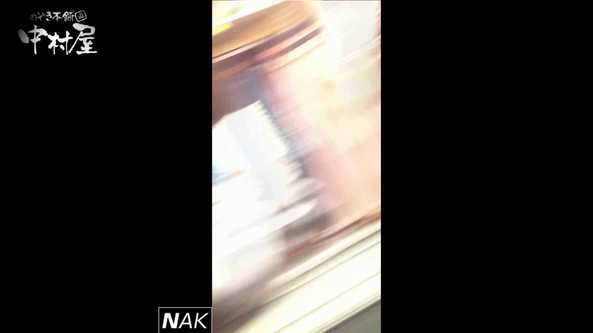 ハイビジョン盗撮!ショップ店員千人斬り!パンチラ編 vol.36 オマタ オマンコ動画キャプチャ 77pic 31
