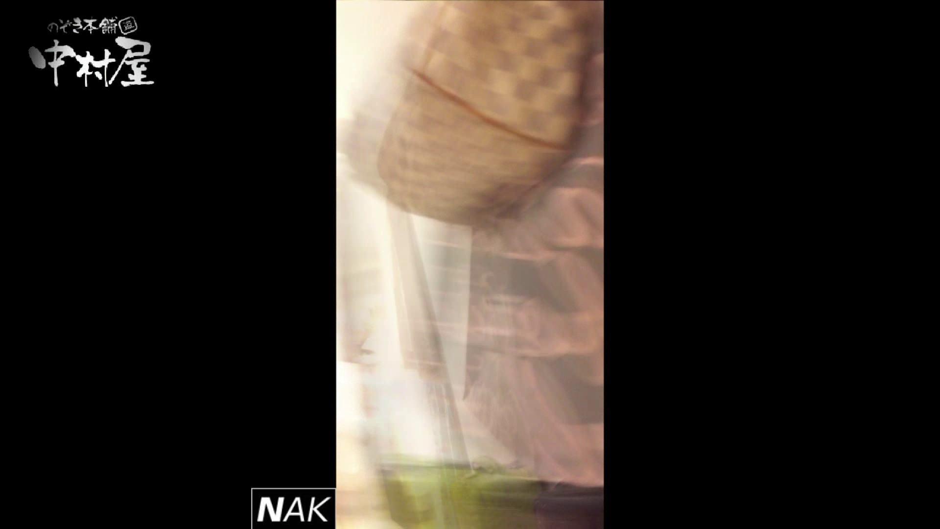 ハイビジョン盗撮!ショップ店員千人斬り!パンチラ編 vol.42 オマタ 性交動画流出 72pic 31