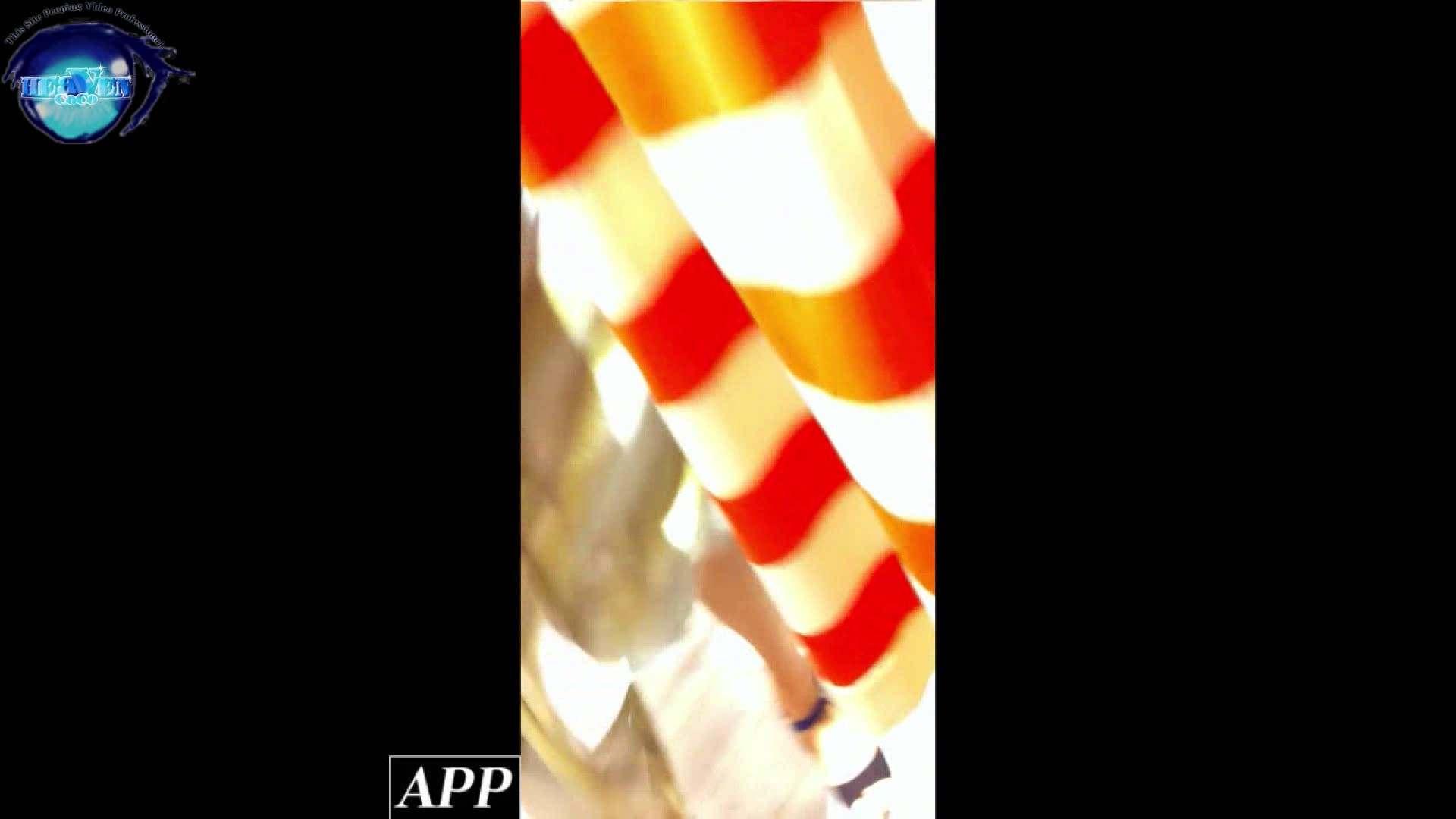 ハイビジョン盗撮!ショップ店員千人斬り!胸チラ編 vol.53 胸チラ 隠し撮りオマンコ動画紹介 83pic 34