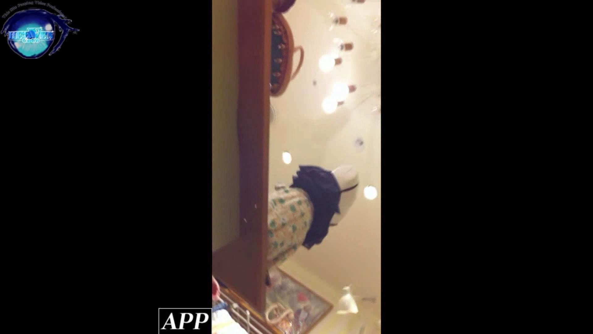 ハイビジョン盗撮!ショップ店員千人斬り!胸チラ編 vol.53 盗撮師作品  83pic 72