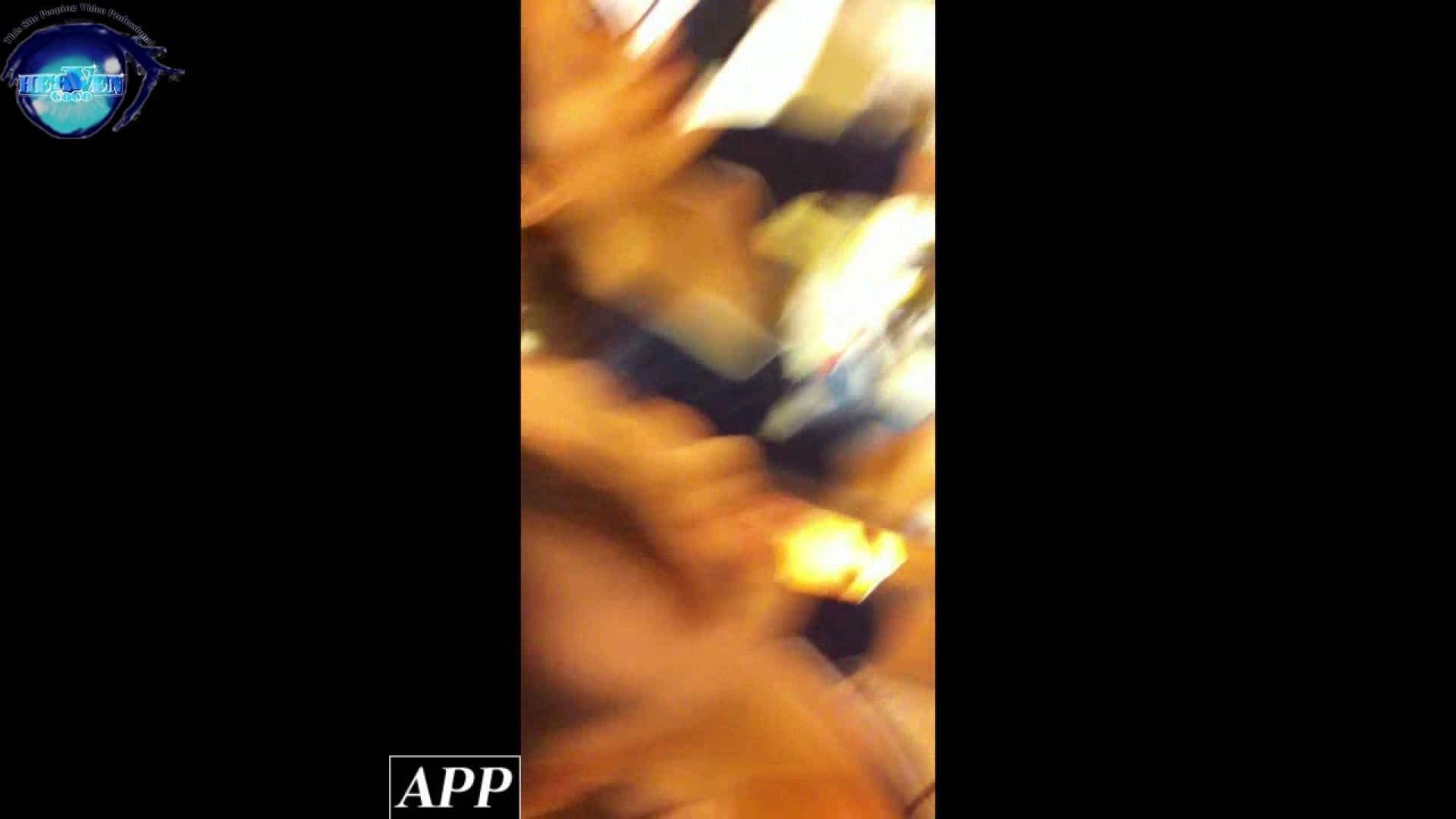 ハイビジョン盗撮!ショップ店員千人斬り!胸チラ編 vol.61 チクビ セックス画像 93pic 11