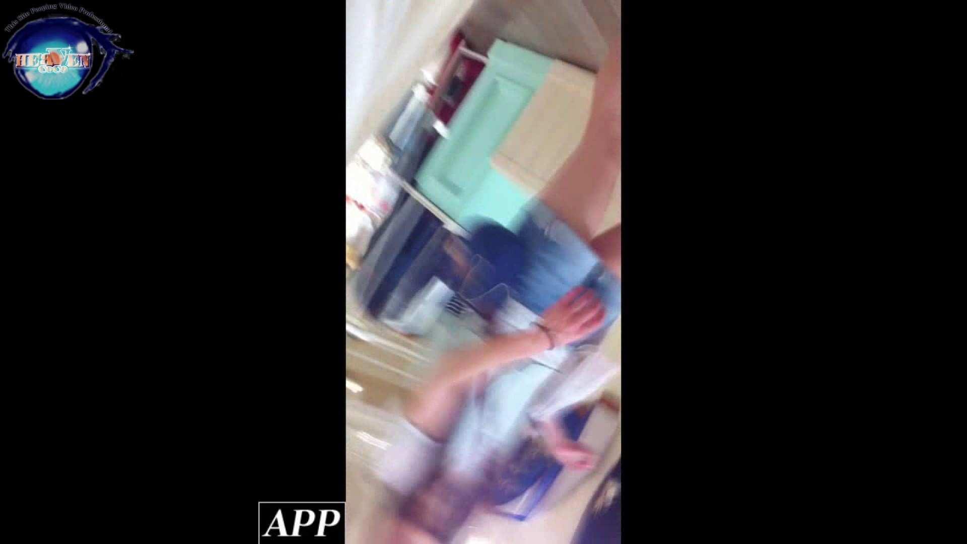 ハイビジョン盗撮!ショップ店員千人斬り!胸チラ編 vol.69 チクビ オメコ無修正動画無料 87pic 29