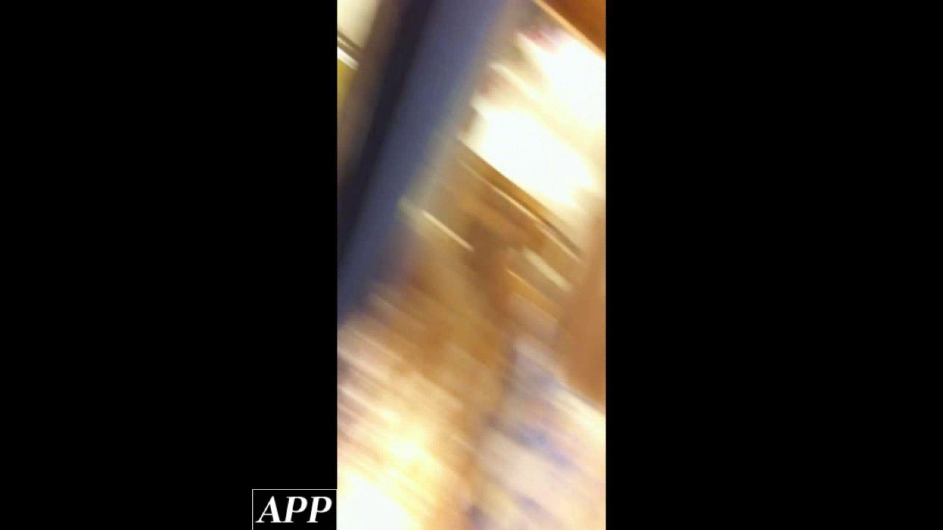 ハイビジョン盗撮!ショップ店員千人斬り!胸チラ編 vol.71 チクビ ワレメ動画紹介 102pic 83