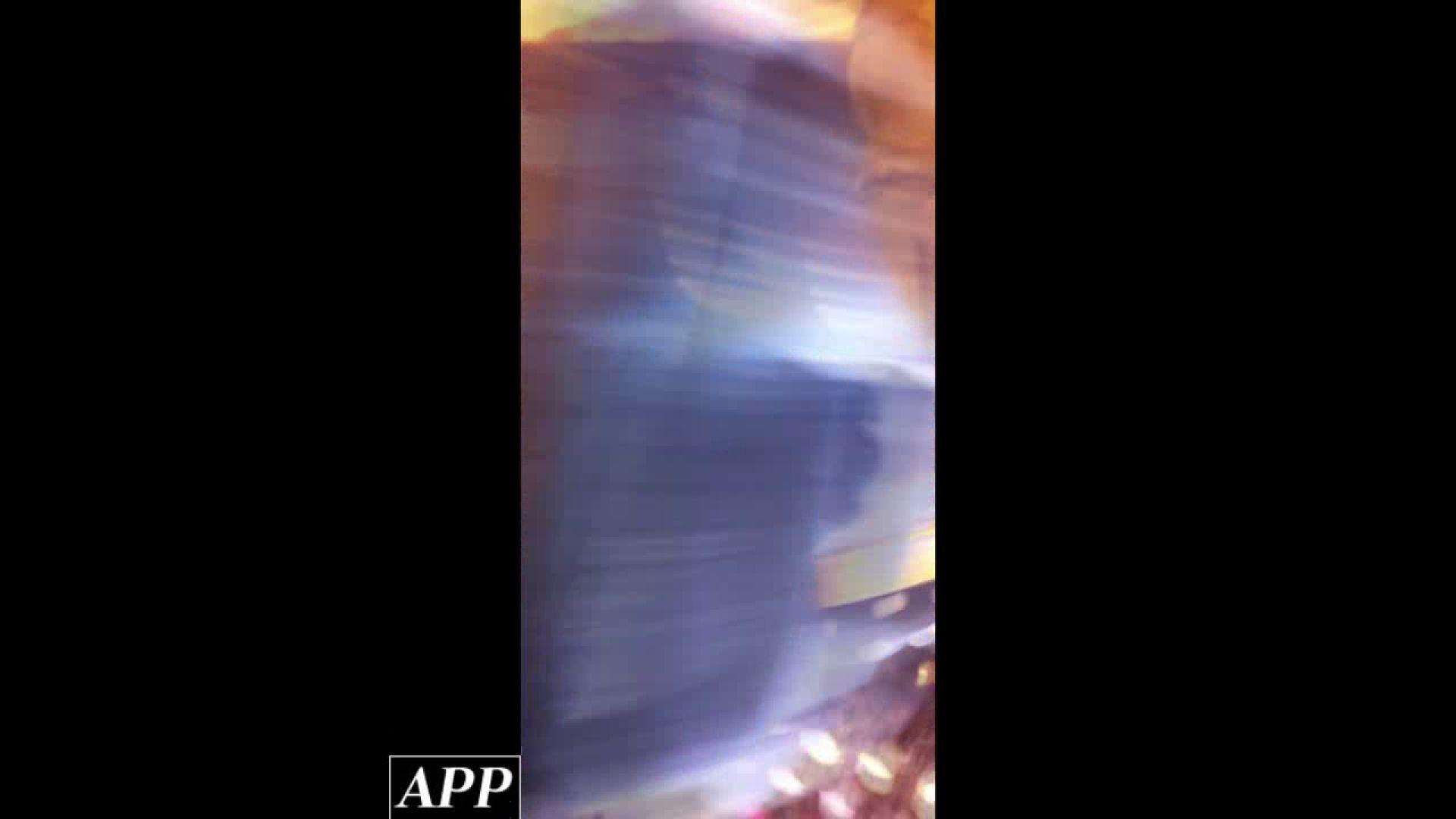 ハイビジョン盗撮!ショップ店員千人斬り!胸チラ編 vol.71 チクビ ワレメ動画紹介 102pic 89